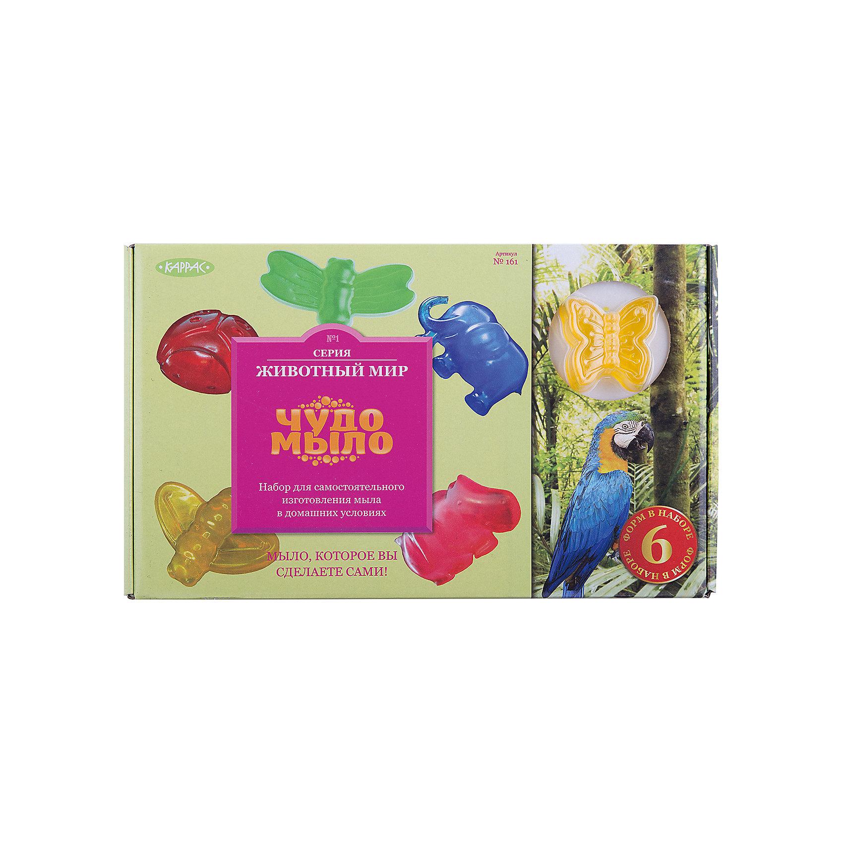 Чудо-Мыло Животный мир  (большой набор)Создание мыла<br>Эксклюзивный набор для создания «Чудо-мыла» своими руками. С помощью различных ингредиентов Вы сделаете неповторимые образцы мыла самых разных цветов и ароматов. Удивительное мыло ручной работы станет прекрасным подарком для Ваших друзей и близких.   <br><br>Прозрачная мыльная основа (300 г)<br>Натуральные пищевые красители 3шт<br>Натуральные ароматизаторы 3шт<br> Глиняная чаша  для микроволновой печи  <br> Деревянные палочки 3шт.<br> Защитные перчатки 2 пары<br> Формы для мыла 6 шт.<br><br>Ширина мм: 320<br>Глубина мм: 70<br>Высота мм: 200<br>Вес г: 890<br>Возраст от месяцев: 96<br>Возраст до месяцев: 180<br>Пол: Унисекс<br>Возраст: Детский<br>SKU: 5083862