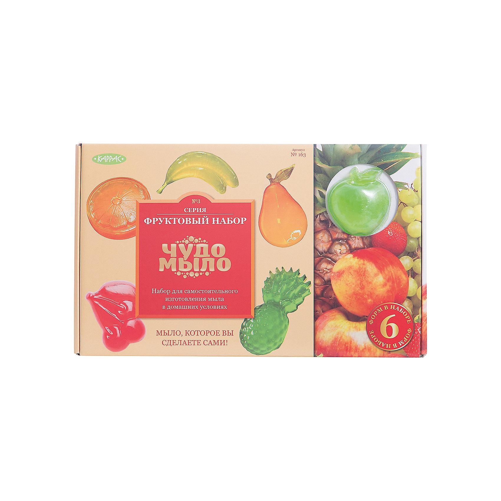 Каррас Чудо-Мыло Фруктовый набор  (большой набор) набор для изготовления мыла фруктовый набор