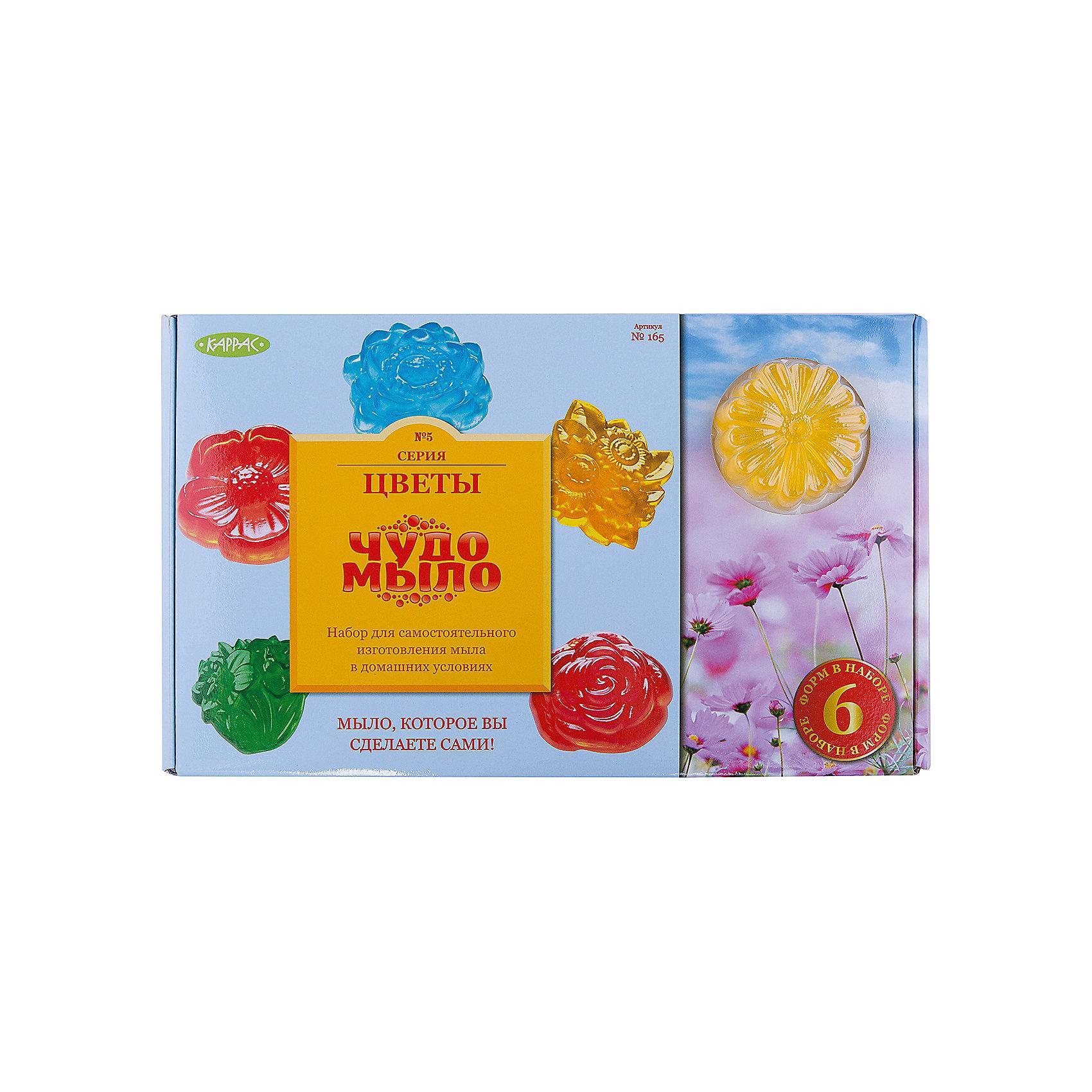 Чудо-Мыло Цветы (большой набор)Прозрачная мыльная основа (300 г)<br>• Натуральные пищевые красители 3шт<br>• Натуральные ароматизаторы 3шт<br>• Глиняная чаша  для микроволновой печи  <br>• Деревянные палочки 3шт.<br>• Защитные перчатки 2 пары<br>• Формы для мыла 6 шт.<br><br>Ширина мм: 320<br>Глубина мм: 70<br>Высота мм: 200<br>Вес г: 890<br>Возраст от месяцев: 96<br>Возраст до месяцев: 180<br>Пол: Унисекс<br>Возраст: Детский<br>SKU: 5083865