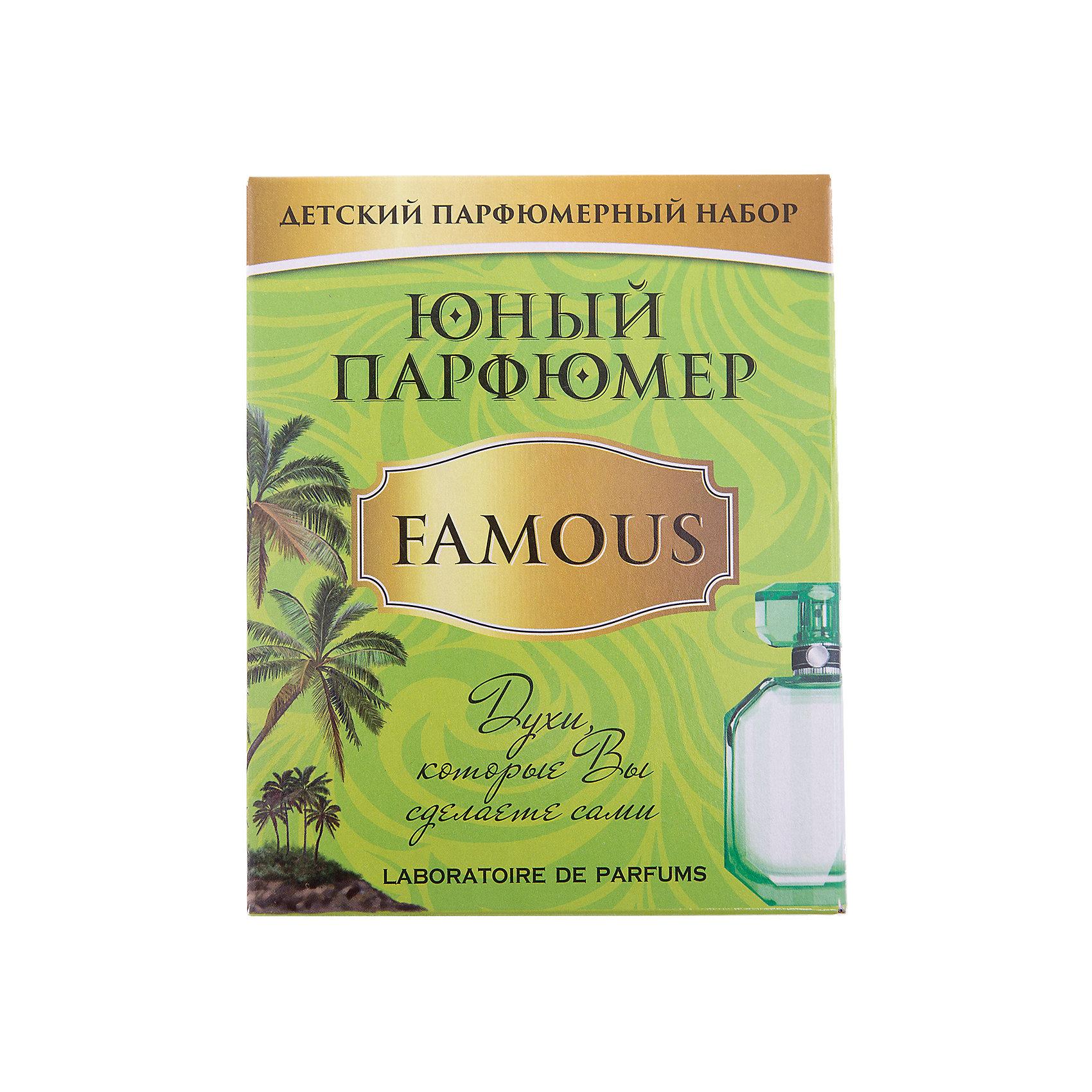 """Каррас Набор Юный Парфюмер (мини) """"FAMOUS"""""""