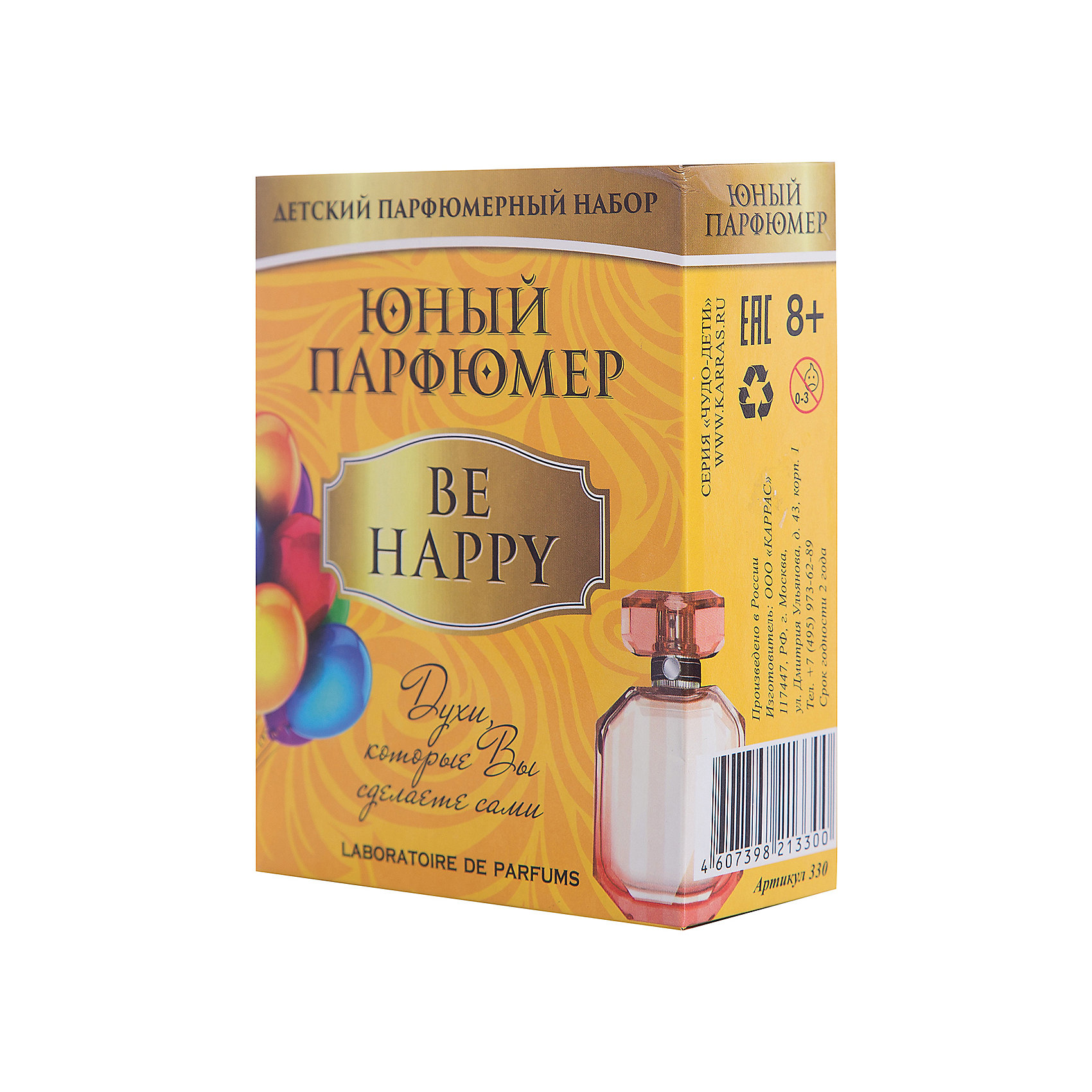Каррас Набор Юный Парфюмер (мини) BE HAPPY giftman бергамот 10 мл 100