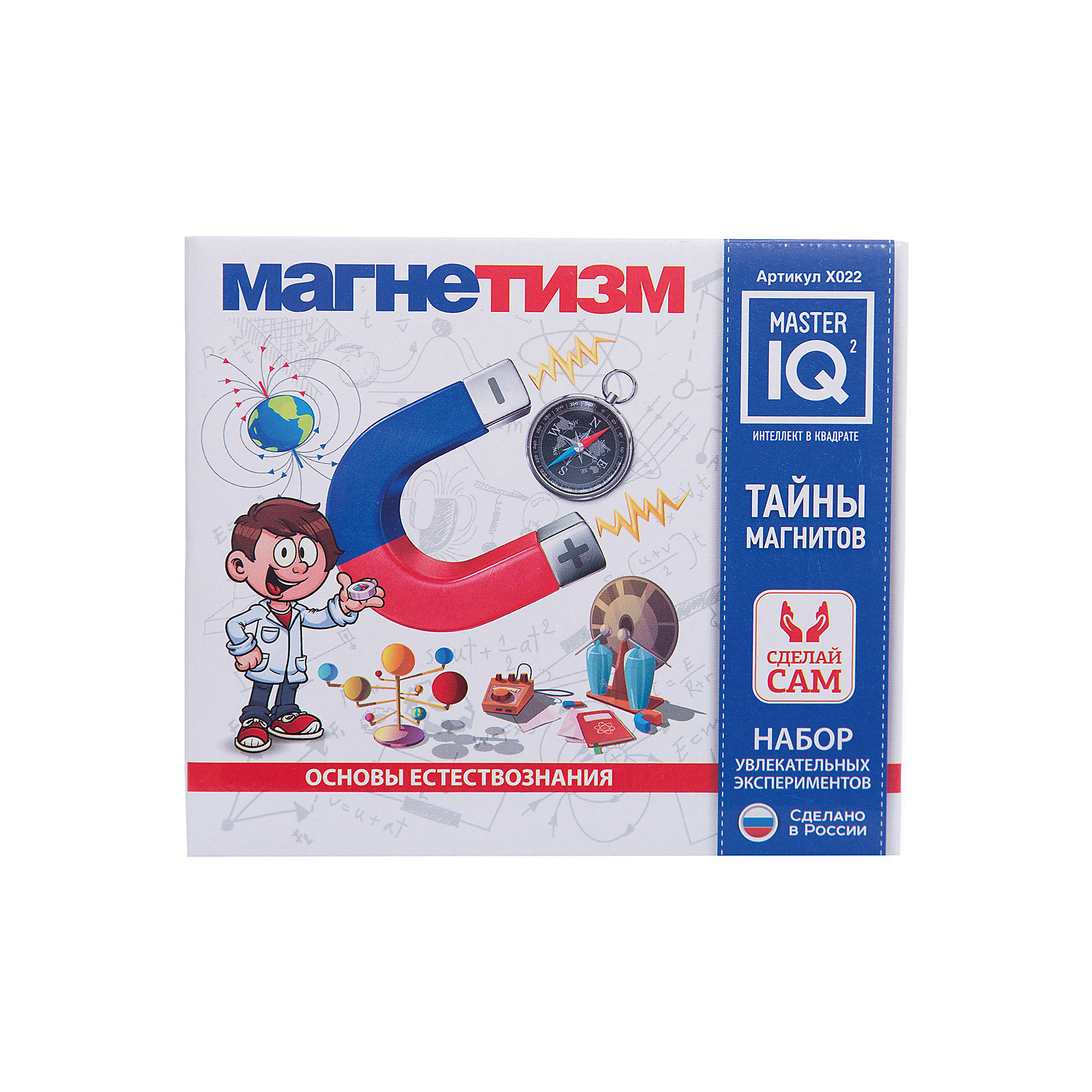 Master IQ2 Магнетизм cotton d market leader intermediate coursebook and dvd rom pack 3rd edition