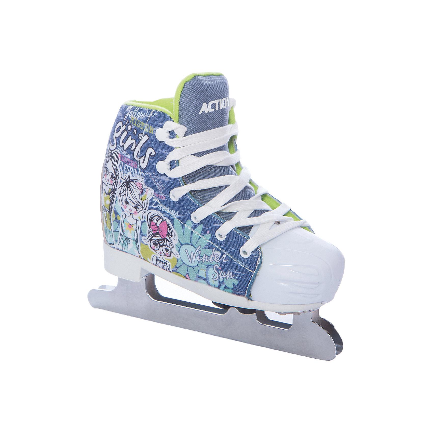- Коньки ледовые раздвижные двухполозные PW-250, Action коньки детские двухполозные novus snow baby boy aksk 17 10