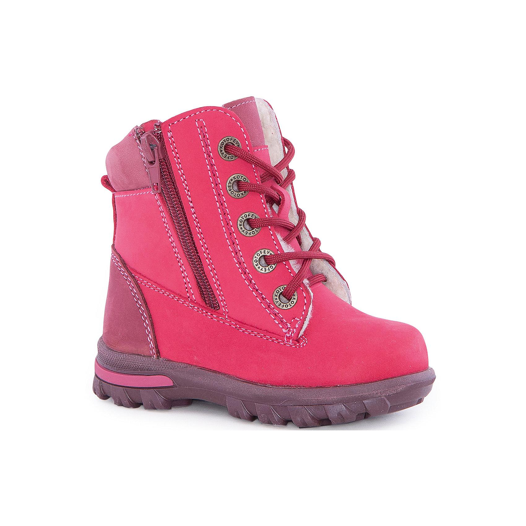 Ботинки  для девочки КотофейБотинки<br>Ботинки  для девочки Котофей.<br><br>Характеристики:<br><br>- Внешний материал: натуральная кожа<br>- Внутренний материал: натуральный мех (овчина)<br>- Стелька: овчина<br>- Подошва: ТЭП<br>- Тип застежки: 2 молнии, шнуровка<br>- Вид крепления обуви: клеевой<br>- Температурный режим до -25С<br>- Цвет: фуксия<br>- Сезон: зима<br>- Пол: для девочек<br><br>Зимние ботинки нежного цвета фуксия торговой марки Котофей обеспечат вашей девочке максимальный комфорт. Материал верха роскошный натуральный нубук по своей структуре похожий на замшу. Материал подкладки натуральный мех (овчина), создаст комфорт при носке за счёт формования внутреннего пространства под индивидуальные особенности каждой ножки. Гибкая, широкая, клеевая подошва с рельефным протектором обеспечит превосходное сцепление с поверхностью. Она выполнена из термоэластопласта (ТЭП) – пластичного материала, отлично амортизирующего при шаге и не теряющего своих свойств при понижении температур. На ноге модель фиксируется с помощью молний, при этом «полноту» можно отрегулировать с помощью шнурков. Ботинки легкие, удобные, средней высоты. Детская обувь «Котофей» качественна, красива, добротна, комфортна и долговечна. Она производится на Егорьевской обувной фабрике. Жесткий контроль производства и постоянное совершенствование технологий при многолетнем опыте позволяют считать компанию одним из лидеров среди отечественных производителей детской обуви.<br><br>Ботинки  для девочки Котофей можно купить в нашем интернет-магазине.<br><br>Ширина мм: 262<br>Глубина мм: 176<br>Высота мм: 97<br>Вес г: 427<br>Цвет: розовый<br>Возраст от месяцев: 21<br>Возраст до месяцев: 24<br>Пол: Женский<br>Возраст: Детский<br>Размер: 24,21,22,23<br>SKU: 5086625