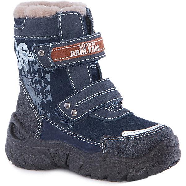 Ботинки  для мальчика КотофейБотинки<br>Ботинки  для мальчика Котофей.<br><br>Характеристики:<br><br>- Внешний материал: натуральная кожа<br>- Внутренний материал: мех шерстяной (овчина)<br>- Стелька: войлок<br>- Подошва: полиуретан<br>- Тип застежки: липучки<br>- Вид крепления обуви: литьевой<br>- Температурный режим до -25С<br>- Цвет: синий<br>- Сезон: зима<br>- Пол: для мальчиков<br><br>Ботинки для мальчика торговой марки Котофей – это обувь для настоящих зимних холодов. Материал верха – натуральная кожа, обладающая хорошими гидрофобными свойствами. Пяточная и носочная части защищены натуральной кожей с полиуретановым покрытием. Подкладка из натурального меха и вкладная стелька из войлока создают надежную теплозащиту. Легкая, гибкая подошва из специального «зимнего» полиуретана не скользит на морозе. Применение литьевого метода крепления подошвы, при котором в наибольшей степени учитываются анатомические особенности стопы, обеспечивает модели максимальную прочность, необходимую пластичность и минимальный вес. Модель имеет светоотражающий элемент на союзке. Два ремня с липучками позволяют не только быстро обувать и снимать ботинки, но и обеспечивают плотное прилегание обуви к стопе. В качестве отделки использован стильный принт и металлические клепки на ремнях. Детская обувь «Котофей» качественна, красива, добротна, комфортна и долговечна. Она производится на Егорьевской обувной фабрике. Жесткий контроль производства и постоянное совершенствование технологий при многолетнем опыте позволяют считать компанию одним из лидеров среди отечественных производителей детской обуви.<br><br>Ботинки  для мальчика Котофей можно купить в нашем интернет-магазине.<br><br>Ширина мм: 262<br>Глубина мм: 176<br>Высота мм: 97<br>Вес г: 427<br>Цвет: синий<br>Возраст от месяцев: 21<br>Возраст до месяцев: 24<br>Пол: Мужской<br>Возраст: Детский<br>Размер: 24,28,27,26,25,23,31,30,29<br>SKU: 5086675