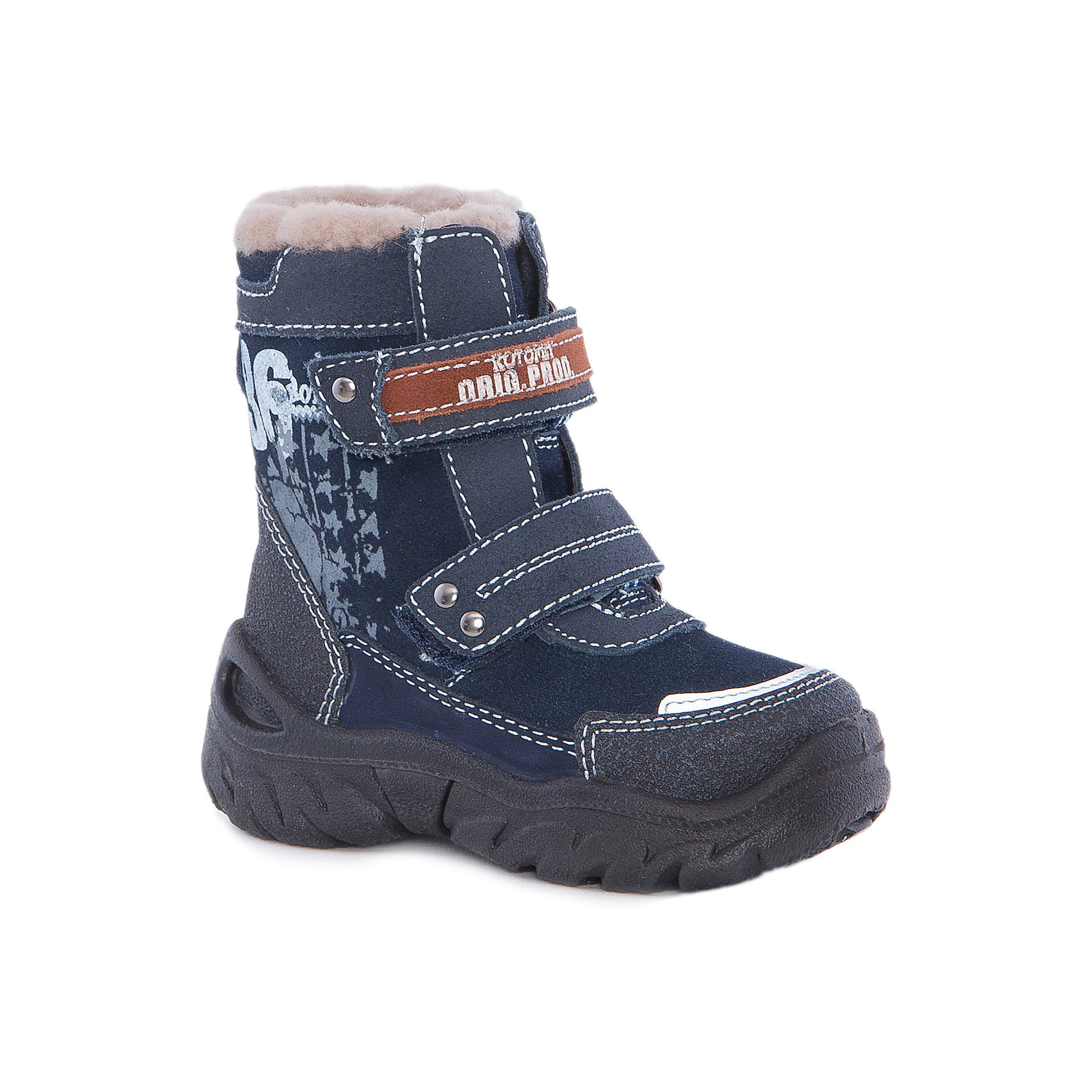 Ботинки  для мальчика КотофейБотинки<br>Ботинки  для мальчика Котофей.<br><br>Характеристики:<br><br>- Внешний материал: натуральная кожа<br>- Внутренний материал: мех шерстяной (овчина)<br>- Стелька: войлок<br>- Подошва: полиуретан<br>- Тип застежки: липучки<br>- Вид крепления обуви: литьевой<br>- Температурный режим до -25С<br>- Цвет: синий<br>- Сезон: зима<br>- Пол: для мальчиков<br><br>Ботинки для мальчика торговой марки Котофей – это обувь для настоящих зимних холодов. Материал верха – натуральная кожа, обладающая хорошими гидрофобными свойствами. Пяточная и носочная части защищены натуральной кожей с полиуретановым покрытием. Подкладка из натурального меха и вкладная стелька из войлока создают надежную теплозащиту. Легкая, гибкая подошва из специального «зимнего» полиуретана не скользит на морозе. Применение литьевого метода крепления подошвы, при котором в наибольшей степени учитываются анатомические особенности стопы, обеспечивает модели максимальную прочность, необходимую пластичность и минимальный вес. Модель имеет светоотражающий элемент на союзке. Два ремня с липучками позволяют не только быстро обувать и снимать ботинки, но и обеспечивают плотное прилегание обуви к стопе. В качестве отделки использован стильный принт и металлические клепки на ремнях. Детская обувь «Котофей» качественна, красива, добротна, комфортна и долговечна. Она производится на Егорьевской обувной фабрике. Жесткий контроль производства и постоянное совершенствование технологий при многолетнем опыте позволяют считать компанию одним из лидеров среди отечественных производителей детской обуви.<br><br>Ботинки  для мальчика Котофей можно купить в нашем интернет-магазине.<br><br>Ширина мм: 262<br>Глубина мм: 176<br>Высота мм: 97<br>Вес г: 427<br>Цвет: синий<br>Возраст от месяцев: 18<br>Возраст до месяцев: 21<br>Пол: Мужской<br>Возраст: Детский<br>Размер: 23,31,24,25,26,27,28,29,30<br>SKU: 5086675