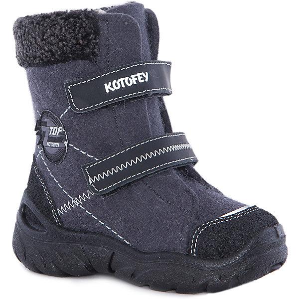 Ботинки  для мальчика КотофейВаленки<br>Ботинки  для мальчика Котофей.<br><br>Характеристики:<br><br>- Внешний материал: войлок<br>- Внутренний материал: мех шерстяной<br>- Стелька: войлок<br>- Подошва: полиуретан<br>- Тип застежки: липучки<br>- Вид крепления обуви: литьевой<br>- Температурный режим до -25С<br>- Цвет: серый, черный<br>- Сезон: зима<br>- Пол: для мальчиков<br><br>Ботинки для мальчика торговой марки Котофей сочетают в себе удобство и уют традиционных русских валенок с современным дизайном! Ботинки сделаны из войлока из натуральной шерсти мериноса, с подкладкой из шерстяного меха (100% натуральная овечья шерсть). Они обладают наивысшими теплозащитными свойствами. Обувь «дышит», обладает массажным воздействием, способствует улучшению циркуляции крови. Пяточная и носочная части защищены накладками со специальным покрытием, что придаёт модели износостойкость. Мягкий меховой манжет придает модели приталенность и предотвращает натирание. Подошва литьевого метода крепления легкая и гибкая, имеет анатомическую форму следа, повторяя изгибы свода стопы. Благодаря этому ножки будут чувствовать себя комфортно весь день! Удобная застежка – две липучки увеличивает раскрываемость модели, что делает ее универсальной для ножек любой полноты. Детская обувь «Котофей» качественна, красива, добротна, комфортна и долговечна. Она производится на Егорьевской обувной фабрике. Жесткий контроль производства и постоянное совершенствование технологий при многолетнем опыте позволяют считать компанию одним из лидеров среди отечественных производителей детской обуви.<br><br>Ботинки  для мальчика Котофей можно купить в нашем интернет-магазине.<br><br>Ширина мм: 262<br>Глубина мм: 176<br>Высота мм: 97<br>Вес г: 427<br>Цвет: черный/серый<br>Возраст от месяцев: 84<br>Возраст до месяцев: 96<br>Пол: Мужской<br>Возраст: Детский<br>Размер: 31,28,27,26,25,24,23,30,29<br>SKU: 5086685