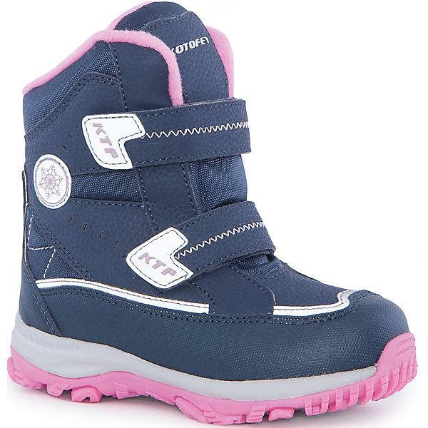 Ботинки  для девочки КотофейБотинки<br>Ботинки  для девочки Котофей.<br><br>Характеристики:<br><br>- Внешний материал: искусственная кожа, текстиль<br>- Внутренний материал: мех шерстяной<br>- Стелька: войлок<br>- Подошва: филон, ТЭП<br>- Тип застежки: липучки<br>- Вид крепления обуви: клеевой<br>- Цвет: синий, розовый<br>- Сезон: зима<br>- Температурный режим: от +5 до -15 градусов<br>- Пол: для девочек<br><br>Ботинки торговой марки Котофей понравится абсолютно всем девочкам! Они особенно хороши для активных прогулок. Верх выполнен из влагоотталкивающего текстиля и кожи. Подкладка - из натуральной шерсти, имеется дополнительная стелька из войлока, поэтому ножке в такой обуви тепло и уютно. Между материалами верха и подклада вшит специальный мембранный материал, отталкивающий влагу, но позволяющий ногам дышать. Гибкая, широкая, клеевая подошва с рельефным протектором обеспечит превосходное сцепление с поверхностью. Снижение ударной нагрузки и повышенную устойчивость обеспечивает в подошве слой из материала филон, который часто используется в спортивной обуви. Вторая часть подошвы из термоэластопласта (ТЭП) – пластичного материала, отлично амортизирующего при шаге, не теряющего своих свойств при понижении температур, предотвращающего скольжение. Два ремня с липучкой позволяют не только быстро обувать и снимать ботинки, но и обеспечивают плотное прилегание обуви к стопе. Детская обувь «Котофей» качественна, красива, добротна, комфортна и долговечна. Она производится на Егорьевской обувной фабрике. Жесткий контроль производства и постоянное совершенствование технологий при многолетнем опыте позволяют считать компанию одним из лидеров среди отечественных производителей детской обуви.<br><br>Ботинки  для девочки Котофей можно купить в нашем интернет-магазине.<br><br>Ширина мм: 262<br>Глубина мм: 176<br>Высота мм: 97<br>Вес г: 427<br>Цвет: белый<br>Возраст от месяцев: 60<br>Возраст до месяцев: 72<br>Пол: Женский<br>Возраст: Детский<br>Размер: 29,26,30,28,27<br>SKU: 508678