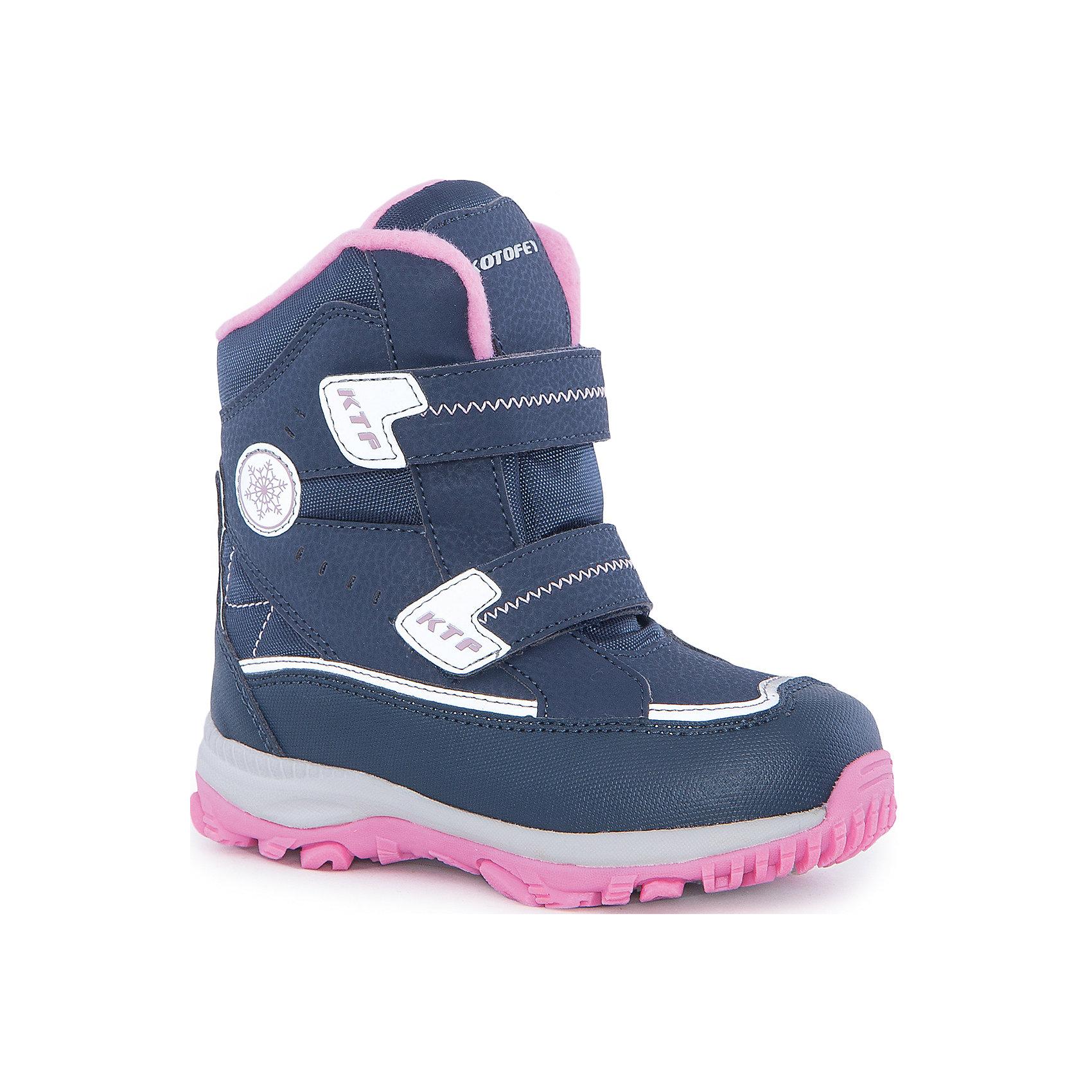 Ботинки  для девочки КотофейБотинки<br>Ботинки  для девочки Котофей.<br><br>Характеристики:<br><br>- Внешний материал: искусственная кожа, текстиль<br>- Внутренний материал: мех шерстяной<br>- Стелька: войлок<br>- Подошва: филон, ТЭП<br>- Тип застежки: липучки<br>- Вид крепления обуви: клеевой<br>- Цвет: синий, розовый<br>- Сезон: зима<br>- Температурный режим: от +5 до -15 градусов<br>- Пол: для девочек<br><br>Ботинки торговой марки Котофей понравится абсолютно всем девочкам! Они особенно хороши для активных прогулок. Верх выполнен из влагоотталкивающего текстиля и кожи. Подкладка - из натуральной шерсти, имеется дополнительная стелька из войлока, поэтому ножке в такой обуви тепло и уютно. Между материалами верха и подклада вшит специальный мембранный материал, отталкивающий влагу, но позволяющий ногам дышать. Гибкая, широкая, клеевая подошва с рельефным протектором обеспечит превосходное сцепление с поверхностью. Снижение ударной нагрузки и повышенную устойчивость обеспечивает в подошве слой из материала филон, который часто используется в спортивной обуви. Вторая часть подошвы из термоэластопласта (ТЭП) – пластичного материала, отлично амортизирующего при шаге, не теряющего своих свойств при понижении температур, предотвращающего скольжение. Два ремня с липучкой позволяют не только быстро обувать и снимать ботинки, но и обеспечивают плотное прилегание обуви к стопе. Детская обувь «Котофей» качественна, красива, добротна, комфортна и долговечна. Она производится на Егорьевской обувной фабрике. Жесткий контроль производства и постоянное совершенствование технологий при многолетнем опыте позволяют считать компанию одним из лидеров среди отечественных производителей детской обуви.<br><br>Ботинки  для девочки Котофей можно купить в нашем интернет-магазине.<br><br>Ширина мм: 262<br>Глубина мм: 176<br>Высота мм: 97<br>Вес г: 427<br>Цвет: белый<br>Возраст от месяцев: 24<br>Возраст до месяцев: 36<br>Пол: Женский<br>Возраст: Детский<br>Размер: 26,30,27,28,29<br>SKU: 508678