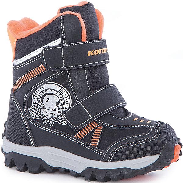 Ботинки  для мальчика КотофейБотинки<br>Ботинки  для мальчика Котофей.<br><br>Характеристики:<br><br>- Внешний материал: искусственная кожа, текстиль<br>- Внутренний материал: мех шерстяной<br>- Стелька: войлок<br>- Подошва: филон, ТЭП<br>- Тип застежки: липучки<br>- Вид крепления обуви: клеевой<br>- Температурный режим до -20С<br>- Цвет: черный, оранжевый<br>- Сезон: зима<br>- Пол: для мальчиков<br><br>Ботинки торговой марки Котофей понравится абсолютно всем мальчикам! Они особенно хороши для активных прогулок. Верх выполнен из влагоотталкивающего текстиля и кожи. Подкладка - из натуральной шерсти, имеется дополнительная стелька из войлока, поэтому ножке в такой обуви тепло и уютно. Между материалами верха и подклада вшит специальный мембранный материал, отталкивающий влагу, но позволяющий ногам дышать. Мыс защищен. Гибкая, широкая, клеевая подошва с рельефным протектором обеспечит превосходное сцепление с поверхностью. Снижение ударной нагрузки и повышенную устойчивость обеспечивает в подошве слой из материала филон, который часто используется в спортивной обуви. Вторая часть подошвы из термоэластопласта (ТЭП) – пластичного материала, отлично амортизирующего при шаге, не теряющего своих свойств при понижении температур, предотвращающего скольжение. Два ремня с липучкой позволяют не только быстро обувать и снимать ботинки, но и обеспечивают плотное прилегание обуви к стопе. Детская обувь «Котофей» качественна, красива, добротна, комфортна и долговечна. Она производится на Егорьевской обувной фабрике. Жесткий контроль производства и постоянное совершенствование технологий при многолетнем опыте позволяют считать компанию одним из лидеров среди отечественных производителей детской обуви.<br><br>Ботинки  для мальчика Котофей можно купить в нашем интернет-магазине.<br>Ширина мм: 262; Глубина мм: 176; Высота мм: 97; Вес г: 427; Цвет: белый; Возраст от месяцев: 48; Возраст до месяцев: 60; Пол: Мужской; Возраст: Детский; Размер: 28,30,29,27,26; SKU: 5086824;