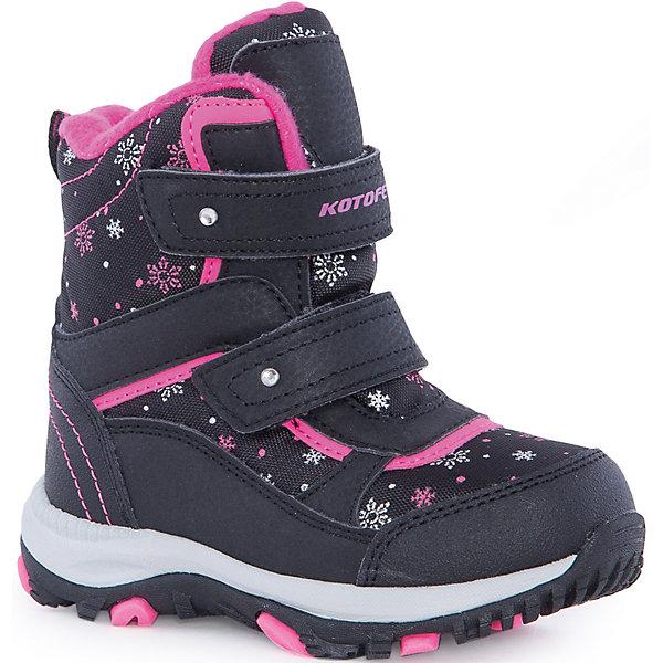 Ботинки  для девочки КотофейБотинки<br>Ботинки  для девочки Котофей.<br><br>Характеристики:<br><br>- Внешний материал: искусственная кожа, текстиль<br>- Внутренний материал: мех шерстяной<br>- Стелька: войлок<br>- Подошва: филон, ТЭП<br>- Тип застежки: липучки<br>- Вид крепления обуви: клеевой<br>- Цвет: черный, фуксия<br>- Сезон: зима<br>- Температурный режим: от +5 до -15 градусов<br>- Пол: для девочек<br><br>Ботинки торговой марки Котофей понравится абсолютно всем девочкам! Они особенно хороши для активных прогулок. Верх выполнен из влагоотталкивающего текстиля и кожи. Подкладка - из натуральной шерсти, имеется дополнительная стелька из войлока, поэтому ножке в такой обуви тепло и уютно. Между материалами верха и подклада вшит специальный мембранный материал, отталкивающий влагу, но позволяющий ногам дышать. Мыс защищен. Гибкая, широкая, клеевая подошва с рельефным протектором обеспечит превосходное сцепление с поверхностью. Снижение ударной нагрузки и повышенную устойчивость обеспечивает в подошве слой из материала филон, который часто используется в спортивной обуви. Вторая часть подошвы из термоэластопласта (ТЭП)  – пластичного материала, отлично амортизирующего при шаге, не теряющего своих свойств при понижении температур, предотвращающего скольжение. Два ремня с липучкой позволяют не только быстро обувать и снимать ботинки, но и обеспечивают плотное прилегание обуви к стопе. Детская обувь «Котофей» качественна, красива, добротна, комфортна и долговечна. Она производится на Егорьевской обувной фабрике. Жесткий контроль производства и постоянное совершенствование технологий при многолетнем опыте позволяют считать компанию одним из лидеров среди отечественных производителей детской обуви.<br><br>Ботинки  для девочки Котофей можно купить в нашем интернет-магазине.<br><br>Ширина мм: 262<br>Глубина мм: 176<br>Высота мм: 97<br>Вес г: 427<br>Цвет: белый<br>Возраст от месяцев: 72<br>Возраст до месяцев: 84<br>Пол: Женский<br>Возраст: Детский<br>Размер: 30,26,27,28,29<