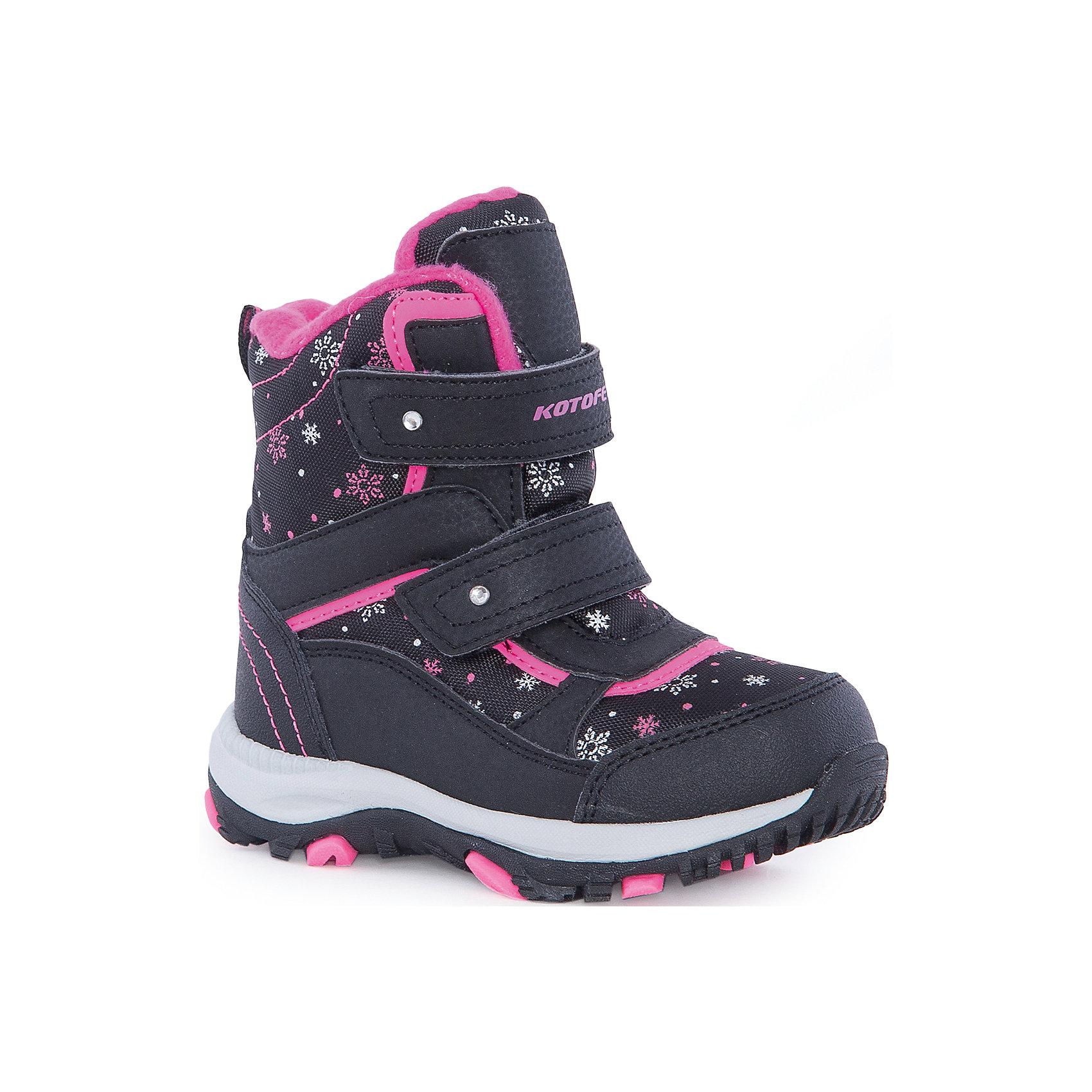 Ботинки  для девочки КотофейБотинки<br>Ботинки  для девочки Котофей.<br><br>Характеристики:<br><br>- Внешний материал: искусственная кожа, текстиль<br>- Внутренний материал: мех шерстяной<br>- Стелька: войлок<br>- Подошва: филон, ТЭП<br>- Тип застежки: липучки<br>- Вид крепления обуви: клеевой<br>- Цвет: черный, фуксия<br>- Сезон: зима<br>- Температурный режим: от +5 до -15 градусов<br>- Пол: для девочек<br><br>Ботинки торговой марки Котофей понравится абсолютно всем девочкам! Они особенно хороши для активных прогулок. Верх выполнен из влагоотталкивающего текстиля и кожи. Подкладка - из натуральной шерсти, имеется дополнительная стелька из войлока, поэтому ножке в такой обуви тепло и уютно. Между материалами верха и подклада вшит специальный мембранный материал, отталкивающий влагу, но позволяющий ногам дышать. Мыс защищен. Гибкая, широкая, клеевая подошва с рельефным протектором обеспечит превосходное сцепление с поверхностью. Снижение ударной нагрузки и повышенную устойчивость обеспечивает в подошве слой из материала филон, который часто используется в спортивной обуви. Вторая часть подошвы из термоэластопласта (ТЭП)  – пластичного материала, отлично амортизирующего при шаге, не теряющего своих свойств при понижении температур, предотвращающего скольжение. Два ремня с липучкой позволяют не только быстро обувать и снимать ботинки, но и обеспечивают плотное прилегание обуви к стопе. Детская обувь «Котофей» качественна, красива, добротна, комфортна и долговечна. Она производится на Егорьевской обувной фабрике. Жесткий контроль производства и постоянное совершенствование технологий при многолетнем опыте позволяют считать компанию одним из лидеров среди отечественных производителей детской обуви.<br><br>Ботинки  для девочки Котофей можно купить в нашем интернет-магазине.<br><br>Ширина мм: 262<br>Глубина мм: 176<br>Высота мм: 97<br>Вес г: 427<br>Цвет: разноцветный<br>Возраст от месяцев: 36<br>Возраст до месяцев: 48<br>Пол: Женский<br>Возраст: Детский<br>Размер: 27,30,26
