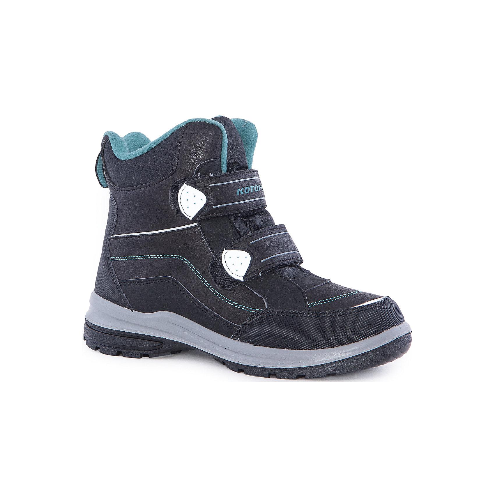 Ботинки  для мальчика КотофейБотинки  для мальчика Котофей.<br><br>Характеристики:<br><br>- Внешний материал: искусственная кожа, текстиль<br>- Внутренний материал: мех шерстяной<br>- Материал стельки: войлок<br>- Подошва: резина, полиуретан<br>- Тип застежки: липучки<br>- Вид крепления обуви: литьевой<br>- Температурный режим до -20С<br>- Цвет: черный, серый<br>- Сезон: зима<br>- Пол: для мальчиков<br><br><br>Зимние ботинки торговой марки Котофей обеспечат вашему мальчику максимальный комфорт. Верх ботинок выполнен из комбинированных материалов со специальным износостойким и водостойким мембранным материалом, что позволит ножке всегда оставаться сухой. Подкладка - из натуральной шерсти, имеется дополнительная стелька из войлока, поэтому ножке в такой обуви тепло и уютно. Подошва выполнена из комбинации полиуретана и резины. Полиуретан обладает повышенными свойствами теплоизоляции, устойчив к истиранию. Резина в свою очередь прочна и долговечна. Литьевой метод крепления подошвы обеспечивает ей максимальную прочность, необходимую гибкость и минимальный вес. Два ремня с липучками позволяют не только быстро обувать и снимать ботинки, но и обеспечивают плотное прилегание обуви к стопе. Детская обувь «Котофей» качественна, красива, добротна, комфортна и долговечна. Она производится на Егорьевской обувной фабрике. Жесткий контроль производства и постоянное совершенствование технологий при многолетнем опыте позволяют считать компанию одним из лидеров среди отечественных производителей детской обуви.<br><br>Ботинки  для мальчика Котофей можно купить в нашем интернет-магазине.<br><br>Ширина мм: 262<br>Глубина мм: 176<br>Высота мм: 97<br>Вес г: 427<br>Цвет: разноцветный<br>Возраст от месяцев: 96<br>Возраст до месяцев: 108<br>Пол: Мужской<br>Возраст: Детский<br>Размер: 32,35,34,33<br>SKU: 5087326