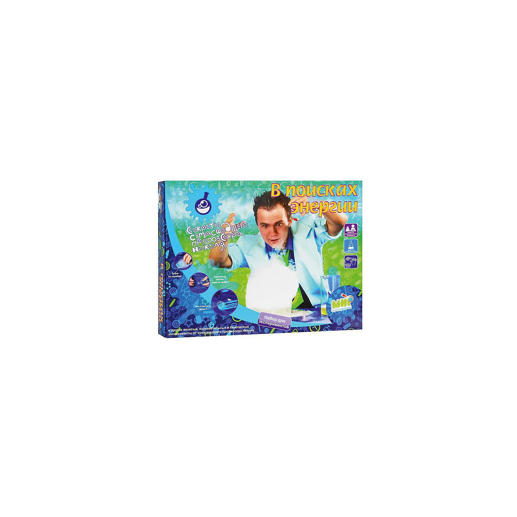 Набор Юный химик - В поисках энергииЭксперименты и опыты<br>кобальт хлорид, ацетон, медь сернокислая, натрий серноватистокислый, калий йодистый, бромкрезоловый пурпурный, железо хлорное, метиловый фиолетовый, калий марганцовокислый, 10% раствор соляной кислоты, кальция гидроокись, цинк, железо, медь, алюминий, щавелевая кислота, нитрат серебра(раствор), аммиак водный(10% раствор), графитовые стержни, светодиод, генератор электроэнергии, чашка Петри, пробирки, шпатель, сухое горючее, пробиркодержатель, чашка для выпаривания, трубочка, предметное стекло, пробирка с пробкой с отверстием, Г-образная трубочка, фильтровальная бумага, подставка для пробирки, мерный стакан<br><br>Ширина мм: 500<br>Глубина мм: 70<br>Высота мм: 385<br>Вес г: 1910<br>Возраст от месяцев: 120<br>Возраст до месяцев: 192<br>Пол: Унисекс<br>Возраст: Детский<br>SKU: 5089115
