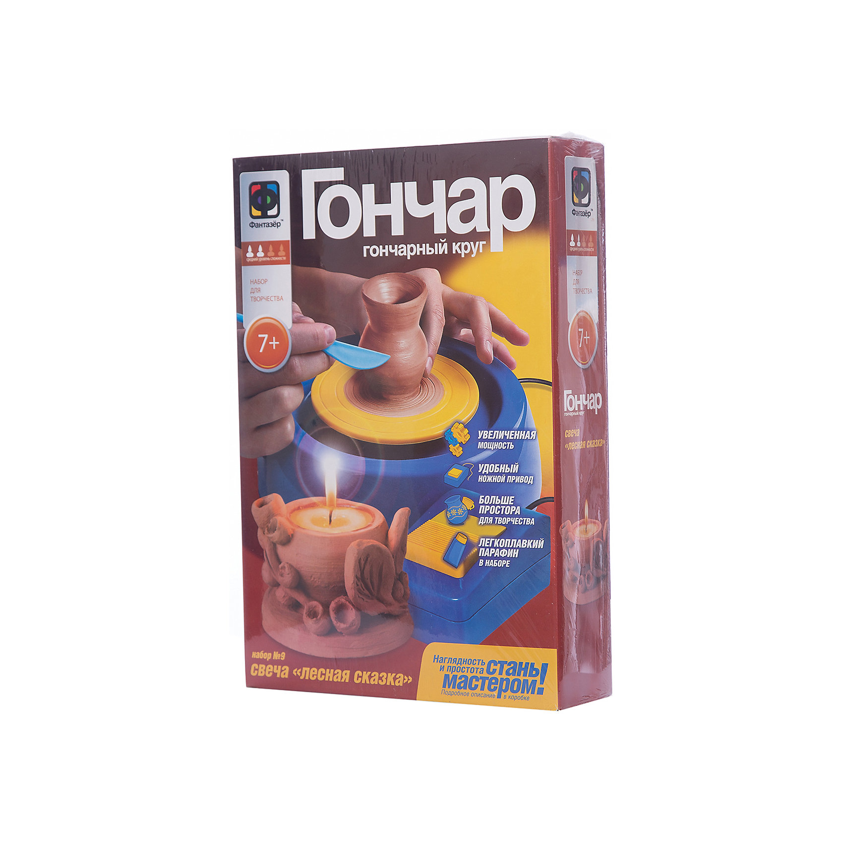 Фантазер Гончар со свечами СВЕЧА ЛЕСНАЯ СКАЗКА фантазер мастерская лепки глиняная свеча сказочный пенек