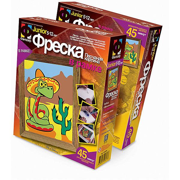 Фреска МексиканецКартины из песка<br>Вы держите в руках уникальную игрушку - набор для создания песчаной картины. При помощи оригинальной трёхслойной основы и специального цветного песка Вы сможете без труда создатьнеобычную песчаную картину, которая станет отличным украшением комнаты или кабинета и объектом гордости  Вашего ребенка. Процесс создания прост и увлекателен, он расскажет Вашему ребенку  многое о свойствах различных материалов и доставит огромное удовольствие. Вас ждет интересное занятие и великолепный результат.Желаем творческих успехов!<br>Ширина мм: 185; Глубина мм: 50; Высота мм: 220; Вес г: 380; Возраст от месяцев: 60; Возраст до месяцев: 120; Пол: Унисекс; Возраст: Детский; SKU: 5092662;