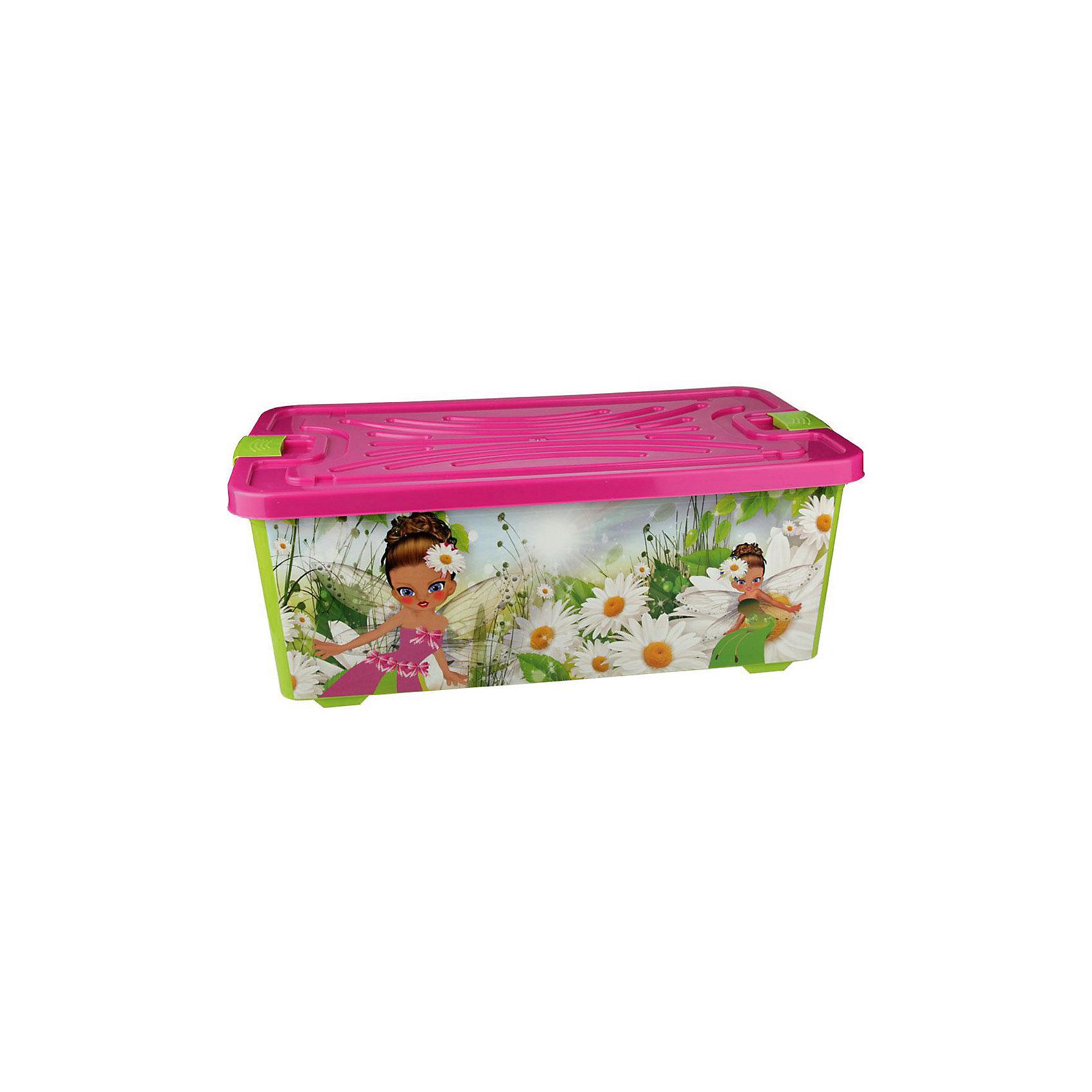 Контейнер для игрушек Феи (прямоугольный) 75л., AlternativaПорядок в детской<br>Характеристики:<br><br>• Предназначение: для хранения игрушек<br>• Материал: пластик<br>• Цвет: розовый, желтый, зеленый<br>• Размер (Д*Ш*В): 78*42,5*30 см<br>• Вместимость (объем): 75 л<br>• Форма: прямоугольныйольный<br>• Наличие крышки <br>• Особенности ухода: разрешается мыть теплой водой<br><br>Контейнер Фея 75 л с крышкой, Alternativa изготовлен отечественным производителем ООО ЗПИ Альтернатива, который специализируется на выпуске широкого спектра изделий из пластика. <br>Контейнер выполнен из экологически безопасного пластика, устойчивого к механическим повреждениям, корпус оформлен ярким рисунком, в комплекте имеется крышка яркого розового цвета. Изделие позволит обеспечить не только порядок в комнате ребенка, но и станет ярким предметом интерьера. Контейнер Фея 75 л с крышкой, Alternativa вместительный, но при этом обладает легким весом.<br><br>Контейнер Фея 75 л с крышкой, Alternativa можно купить в нашем интернет-магазине.<br><br>Ширина мм: 780<br>Глубина мм: 300<br>Высота мм: 300<br>Вес г: 2518<br>Возраст от месяцев: 6<br>Возраст до месяцев: 84<br>Пол: Женский<br>Возраст: Детский<br>SKU: 5096586