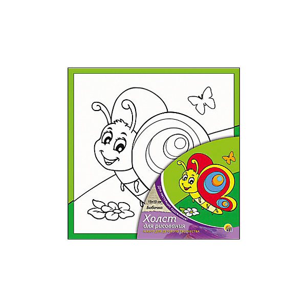 Холст с красками Бабочка  15х15 смРаскраски по номерам<br>замечательные наборы для создания уникального шедевра изобразительного искусства. Создание картин на специально подготовленной рабочей поверхности – это уникальная техника, позволяющая делать Ваши шедевры более яркими и реалистичными. Просто нанесите мазки на уже готовый эскиз и оживите картину! Готовые изделия могут стать украшением интерьера или прекрасным подарком близким и друзьям.<br><br>Ширина мм: 150<br>Глубина мм: 150<br>Высота мм: 15<br>Вес г: 838<br>Возраст от месяцев: 36<br>Возраст до месяцев: 108<br>Пол: Унисекс<br>Возраст: Детский<br>SKU: 5096730
