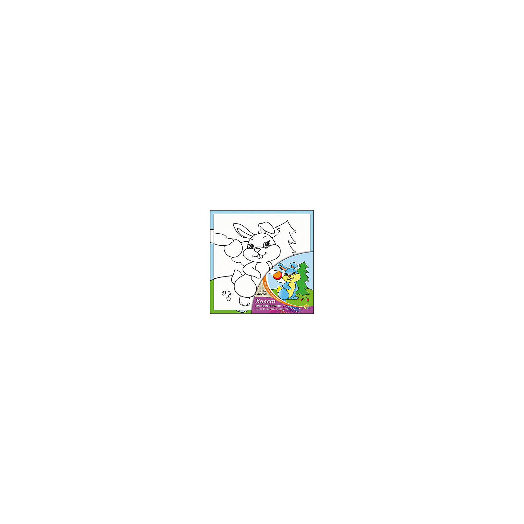 Холст с красками Зайчик 15х15 см.Рисование<br>замечательные наборы для создания уникального шедевра изобразительного искусства. Создание картин на специально подготовленной рабочей поверхности – это уникальная техника, позволяющая делать Ваши шедевры более яркими и реалистичными. Просто нанесите мазки на уже готовый эскиз и оживите картину! Готовые изделия могут стать украшением интерьера или прекрасным подарком близким и друзьям.<br><br>Ширина мм: 150<br>Глубина мм: 150<br>Высота мм: 15<br>Вес г: 838<br>Возраст от месяцев: 36<br>Возраст до месяцев: 108<br>Пол: Унисекс<br>Возраст: Детский<br>SKU: 5096732