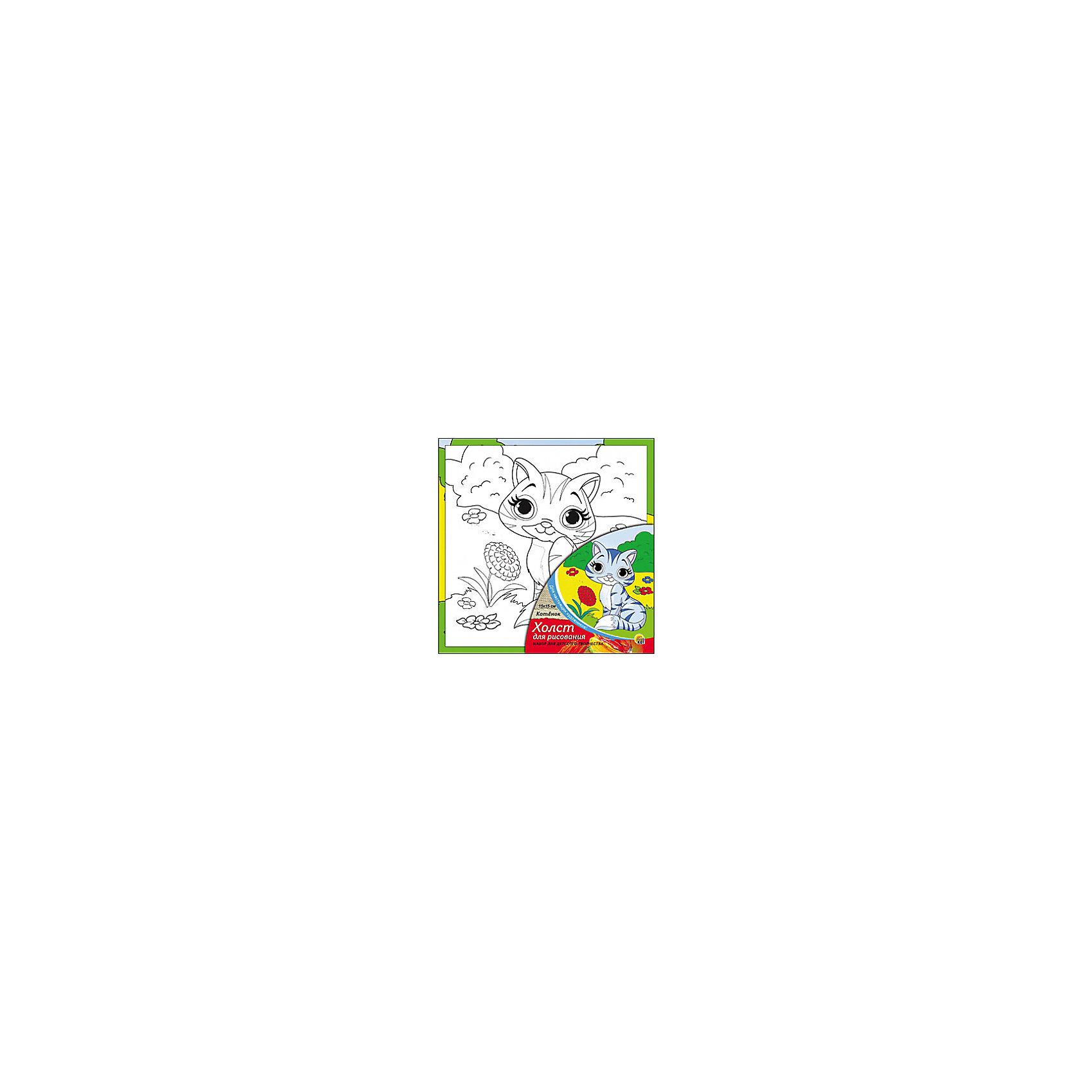 Холст с красками Котёнок 15х15 смзамечательные наборы для создания уникального шедевра изобразительного искусства. Создание картин на специально подготовленной рабочей поверхности – это уникальная техника, позволяющая делать Ваши шедевры более яркими и реалистичными. Просто нанесите мазки на уже готовый эскиз и оживите картину! Готовые изделия могут стать украшением интерьера или прекрасным подарком близким и друзьям.<br><br>Ширина мм: 150<br>Глубина мм: 150<br>Высота мм: 15<br>Вес г: 838<br>Возраст от месяцев: 36<br>Возраст до месяцев: 108<br>Пол: Унисекс<br>Возраст: Детский<br>SKU: 5096733
