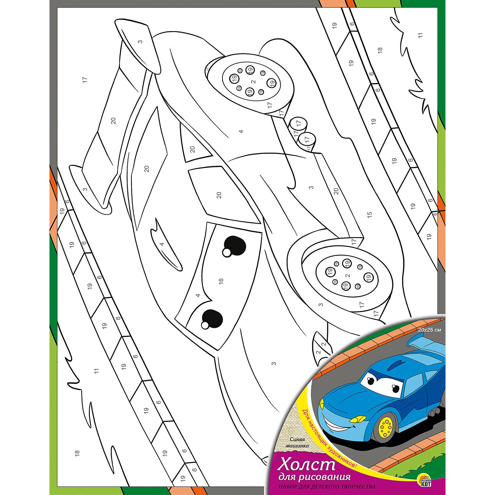 Холст с красками по номерам Синяя машинка 20х25 смРисование<br>замечательные наборы для создания уникального шедевра изобразительного искусства. Создание картин на специально подготовленной рабочей поверхности – это уникальная техника, позволяющая делать Ваши шедевры более яркими и реалистичными. Просто нанесите мазки на уже готовый эскиз и оживите картину! Готовые изделия могут стать украшением интерьера или прекрасным подарком близким и друзьям.<br><br>Ширина мм: 200<br>Глубина мм: 250<br>Высота мм: 15<br>Вес г: 417<br>Возраст от месяцев: 36<br>Возраст до месяцев: 108<br>Пол: Унисекс<br>Возраст: Детский<br>SKU: 5096740