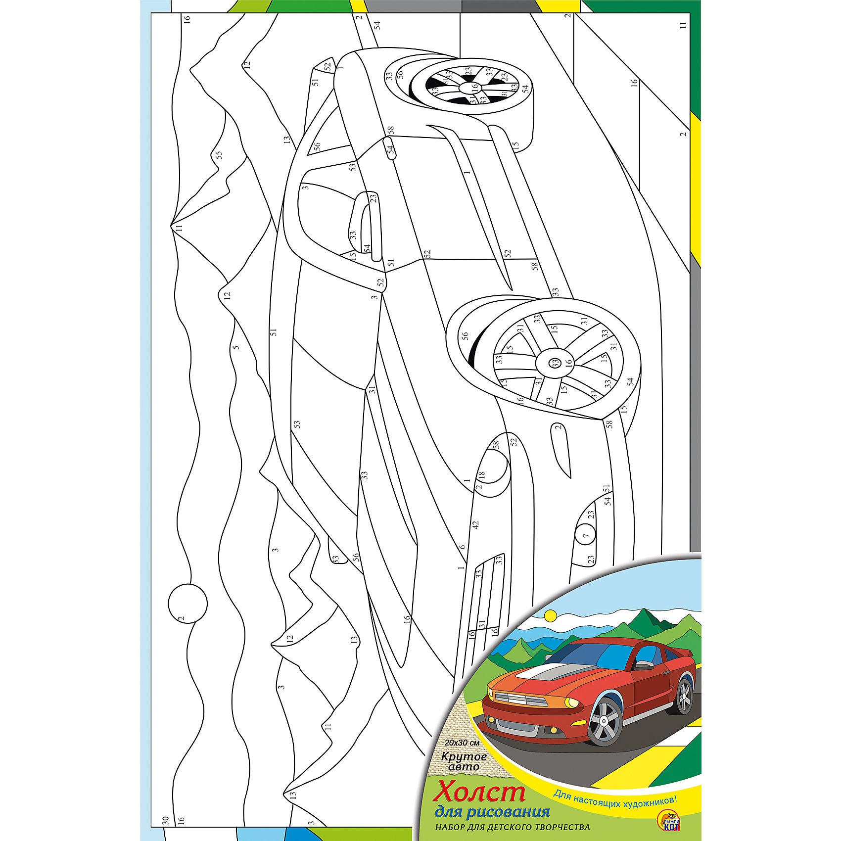 Холст с красками по номерам Крутое авто 20х30 смРисование<br>замечательные наборы для создания уникального шедевра изобразительного искусства. Создание картин на специально подготовленной рабочей поверхности – это уникальная техника, позволяющая делать Ваши шедевры более яркими и реалистичными. Просто нанесите мазки на уже готовый эскиз и оживите картину! Готовые изделия могут стать украшением интерьера или прекрасным подарком близким и друзьям.<br><br>Ширина мм: 200<br>Глубина мм: 300<br>Высота мм: 15<br>Вес г: 933<br>Возраст от месяцев: 36<br>Возраст до месяцев: 108<br>Пол: Унисекс<br>Возраст: Детский<br>SKU: 5096742