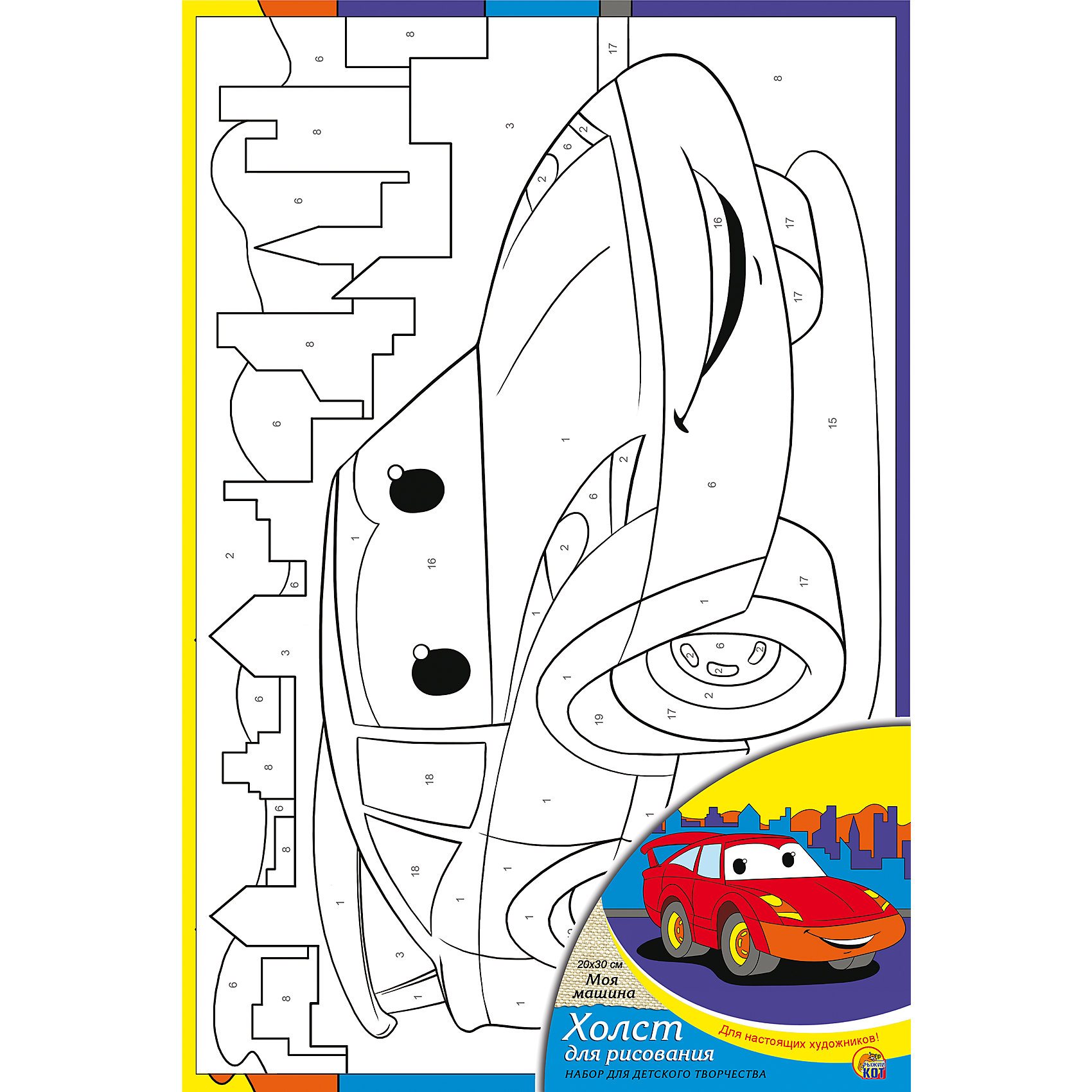 Холст с красками по номерам Моя машина 20х30 смзамечательные наборы для создания уникального шедевра изобразительного искусства. Создание картин на специально подготовленной рабочей поверхности – это уникальная техника, позволяющая делать Ваши шедевры более яркими и реалистичными. Просто нанесите мазки на уже готовый эскиз и оживите картину! Готовые изделия могут стать украшением интерьера или прекрасным подарком близким и друзьям.<br><br>Ширина мм: 200<br>Глубина мм: 300<br>Высота мм: 15<br>Вес г: 933<br>Возраст от месяцев: 36<br>Возраст до месяцев: 108<br>Пол: Унисекс<br>Возраст: Детский<br>SKU: 5096743