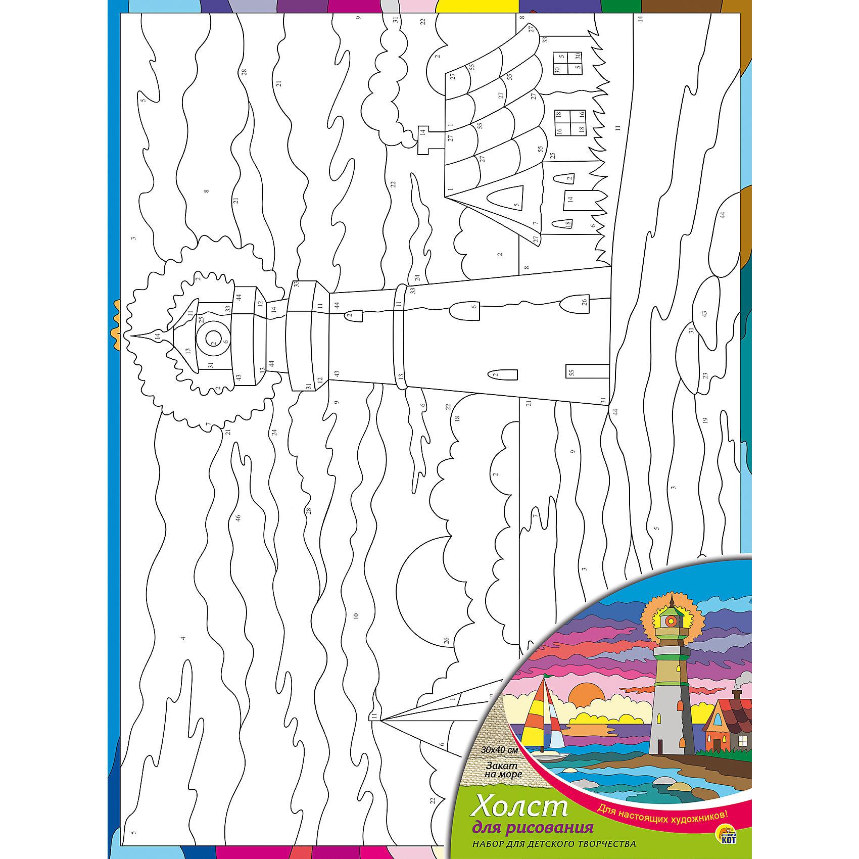 Холст с красками по номерам Закат на море 30х40 смзамечательные наборы для создания уникального шедевра изобразительного искусства. Создание картин на специально подготовленной рабочей поверхности – это уникальная техника, позволяющая делать Ваши шедевры более яркими и реалистичными. Просто нанесите мазки на уже готовый эскиз и оживите картину! Готовые изделия могут стать украшением интерьера или прекрасным подарком близким и друзьям.<br><br>Ширина мм: 300<br>Глубина мм: 400<br>Высота мм: 15<br>Вес г: 367<br>Возраст от месяцев: 36<br>Возраст до месяцев: 108<br>Пол: Унисекс<br>Возраст: Детский<br>SKU: 5096746