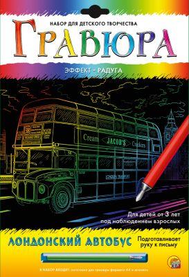 Рыжий кот Гравюра А4 в конверте Лондонский автобус фото-1