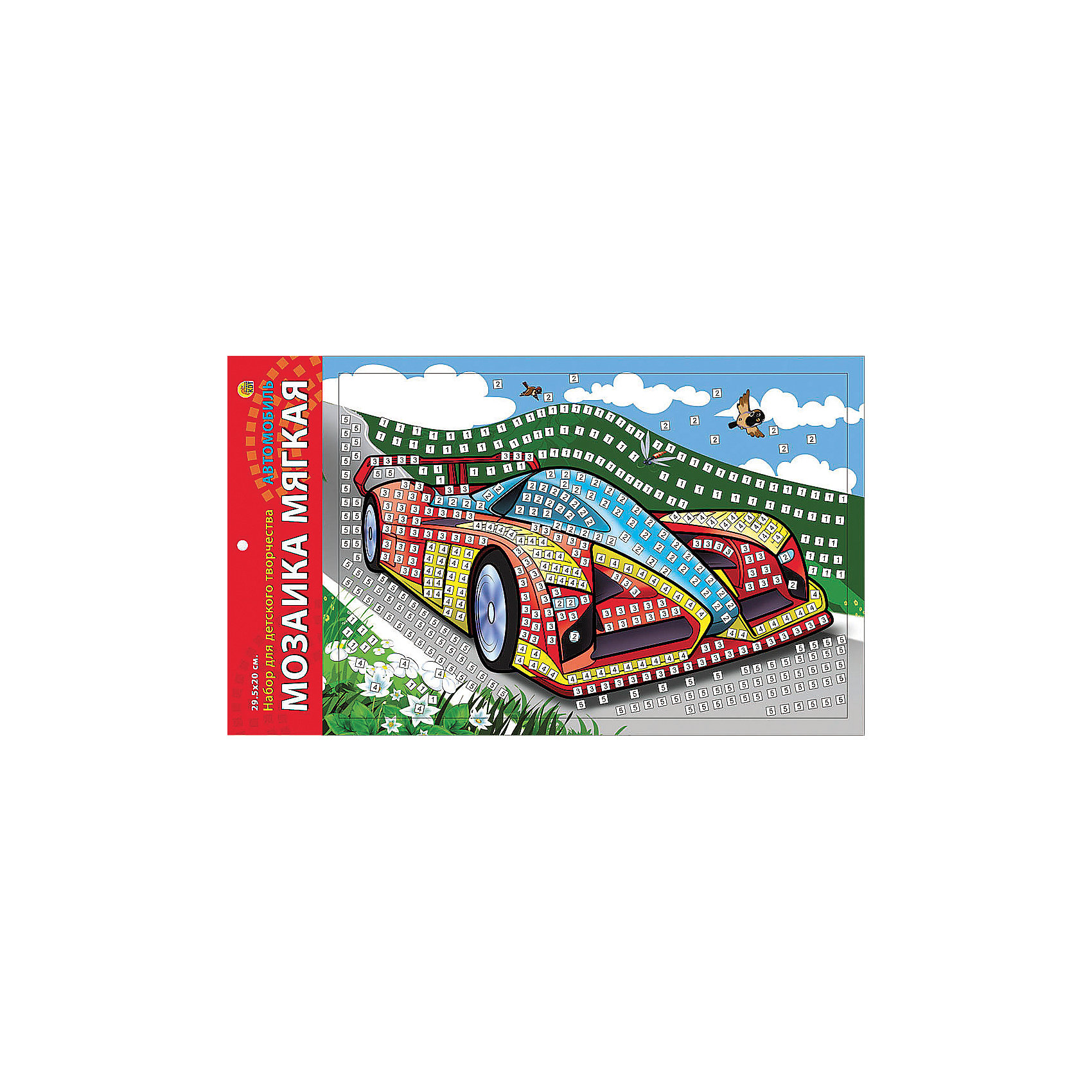 Издательство Рыжий кот Мягкая мозаика Автомобиль формат А4 (29.5х20 см) издательство рыжий кот мягкая мозаика обезьянка формат а5 21х15 см