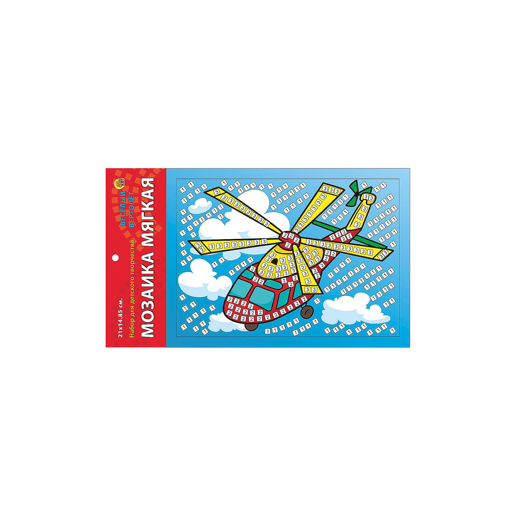 Издательство Рыжий кот Мягкая мозаика Весёлый вертолёт формат А5 (21х15 см) издательство рыжий кот мягкая мозаика веселый самолет формат а5 21х15 см