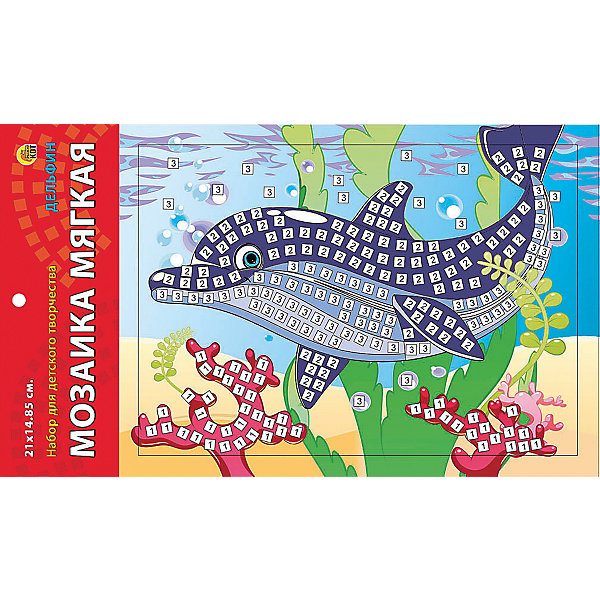 Мягкая мозаика Дельфин формат А5 (21х15 см)Мозаика детская<br>Замечательный набор для детского творчества серии Мягкая мозаика станет прекрасным подарком для Вашего ребёнка, ведь он развивает творческие способности, мелкую моторику рук, цветовосприятие, внимание и художественный вкус! Малышу просто необходимо приклеить к пронумерованным областям на картинке детали соответствующих цветов. Набор привлекает ярким красивым дизайном и выполнен из безопасных материалов. Предназначено для детей в возрасте от 3-х лет.<br><br>Ширина мм: 350<br>Глубина мм: 50<br>Высота мм: 225<br>Вес г: 450<br>Возраст от месяцев: 0<br>Возраст до месяцев: 108<br>Пол: Унисекс<br>Возраст: Детский<br>SKU: 5096860