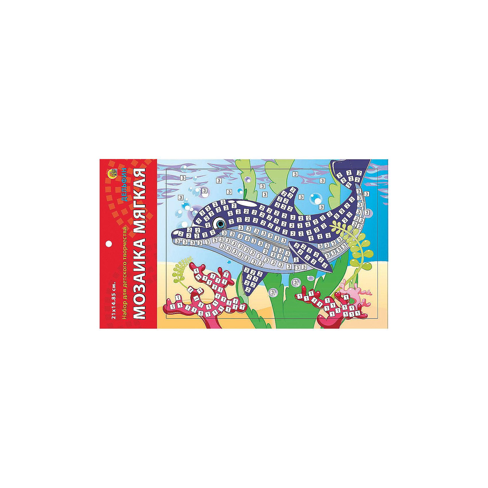 Мягкая мозаика Дельфин формат А5 (21х15 см)Замечательный набор для детского творчества серии Мягкая мозаика станет прекрасным подарком для Вашего ребёнка, ведь он развивает творческие способности, мелкую моторику рук, цветовосприятие, внимание и художественный вкус! Малышу просто необходимо приклеить к пронумерованным областям на картинке детали соответствующих цветов. Набор привлекает ярким красивым дизайном и выполнен из безопасных материалов. Предназначено для детей в возрасте от 3-х лет.<br><br>Ширина мм: 350<br>Глубина мм: 50<br>Высота мм: 225<br>Вес г: 450<br>Возраст от месяцев: 0<br>Возраст до месяцев: 108<br>Пол: Унисекс<br>Возраст: Детский<br>SKU: 5096860