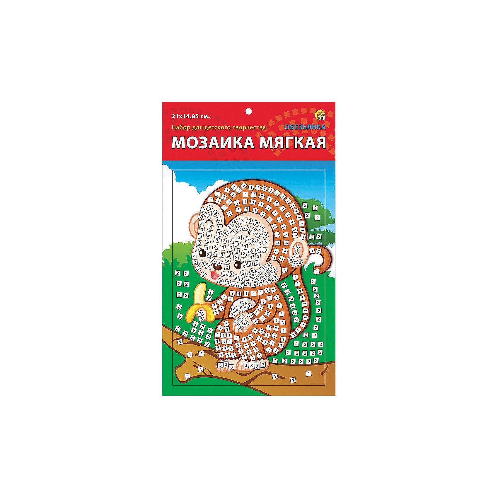Издательство Рыжий кот Мягкая мозаика Обезьянка формат А5 (21х15 см) фотопанно флизелиновое divino 143 солнечный балкон 143 1 003
