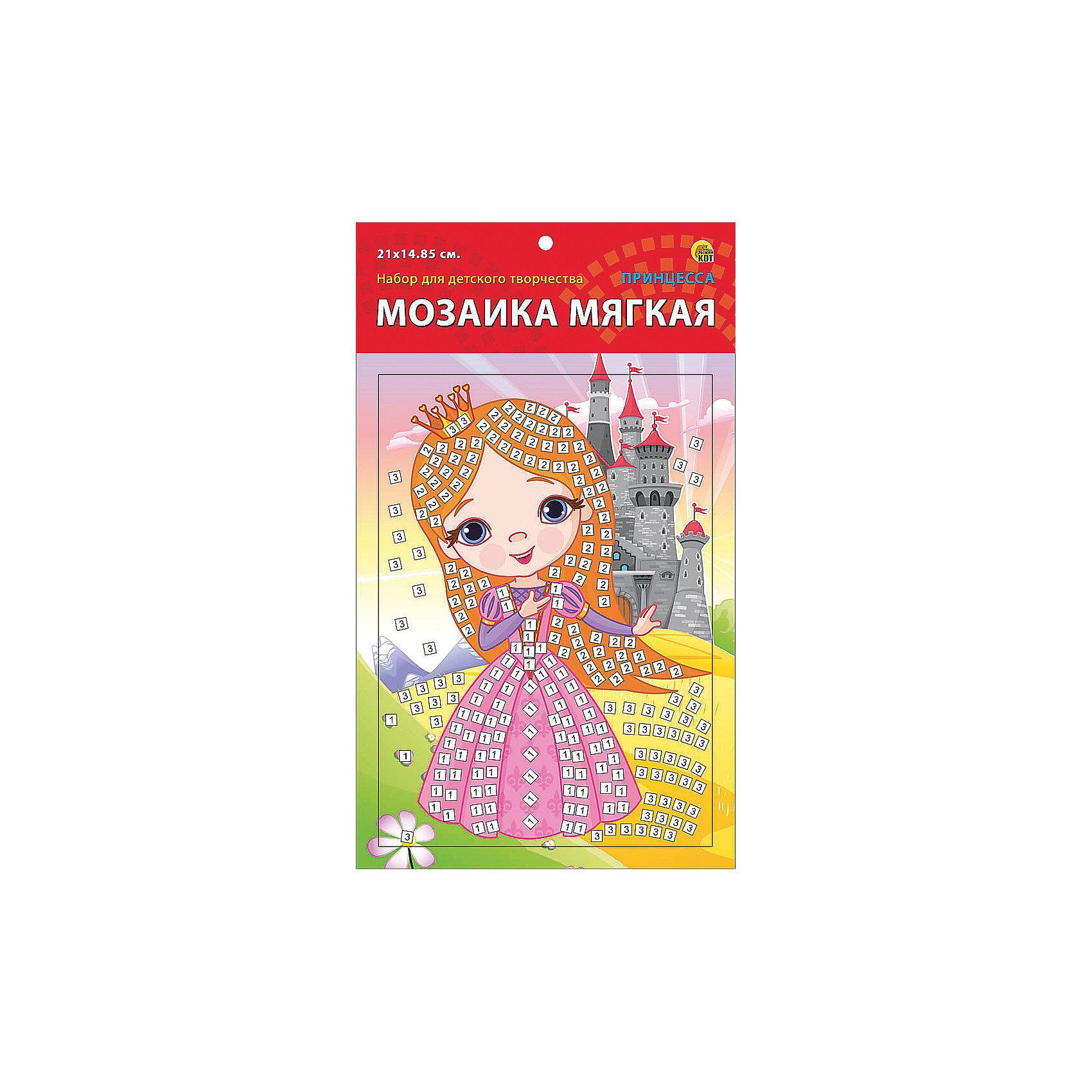 Издательство Рыжий кот Мягкая мозаика Принцесса формат А5 (21х15 см) издательство рыжий кот мягкая мозаика обезьянка формат а5 21х15 см