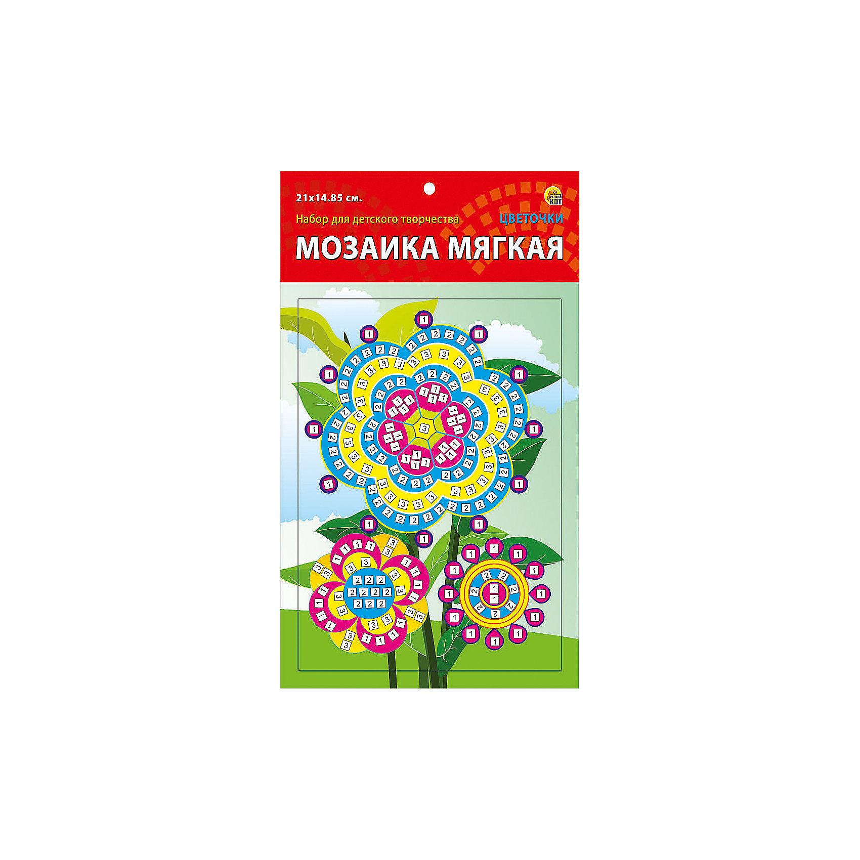 Мягкая мозаика Цветочки формат А5 (21х15 см)Замечательный набор для детского творчества серии Мягкая мозаика станет прекрасным подарком для Вашего ребёнка, ведь он развивает творческие способности, мелкую моторику рук, цветовосприятие, внимание и художественный вкус! Малышу просто необходимо приклеить к пронумерованным областям на картинке детали соответствующих цветов. Набор привлекает ярким красивым дизайном и выполнен из безопасных материалов. Предназначено для детей в возрасте от 3-х лет.<br><br>Ширина мм: 225<br>Глубина мм: 30<br>Высота мм: 180<br>Вес г: 450<br>Возраст от месяцев: 0<br>Возраст до месяцев: 108<br>Пол: Унисекс<br>Возраст: Детский<br>SKU: 5096872