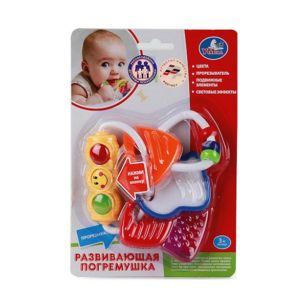 Погремушка Светофор, УмкаИгрушки для новорожденных<br>Погремушка- прорезыватель от производителя Умкасо световыми эффектами привлечет вашего ребенка. Шумовые эффекты развивают внимание, а так же рельефные прорезыватели помогут ребенку в трудный период роста первых зубов.<br><br>Ширина мм: 40<br>Глубина мм: 140<br>Высота мм: 200<br>Вес г: 130<br>Возраст от месяцев: 3<br>Возраст до месяцев: 12<br>Пол: Унисекс<br>Возраст: Детский<br>SKU: 5099026