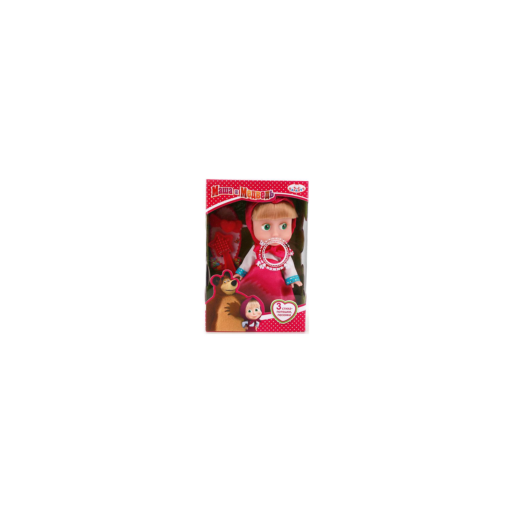 Кукла Маша, Маша и Медведь, КарапузИгрушки<br>Кукла Маша - образ популярного российского мультфильма Маша и медведь. Кукла имеет подвижные части тела и может принимать любую позу во время игры. Высота куклы 15 см. Маша расскажет вашему ребенку 3 стиха-потешки и споет песенку. В набор входит расческа, что даст возможность создавать кукле красывые прически. Кукла представлена в красивой подарочной упаковке.<br><br>Ширина мм: 80<br>Глубина мм: 180<br>Высота мм: 130<br>Вес г: 260<br>Возраст от месяцев: 36<br>Возраст до месяцев: 72<br>Пол: Женский<br>Возраст: Детский<br>SKU: 5099063