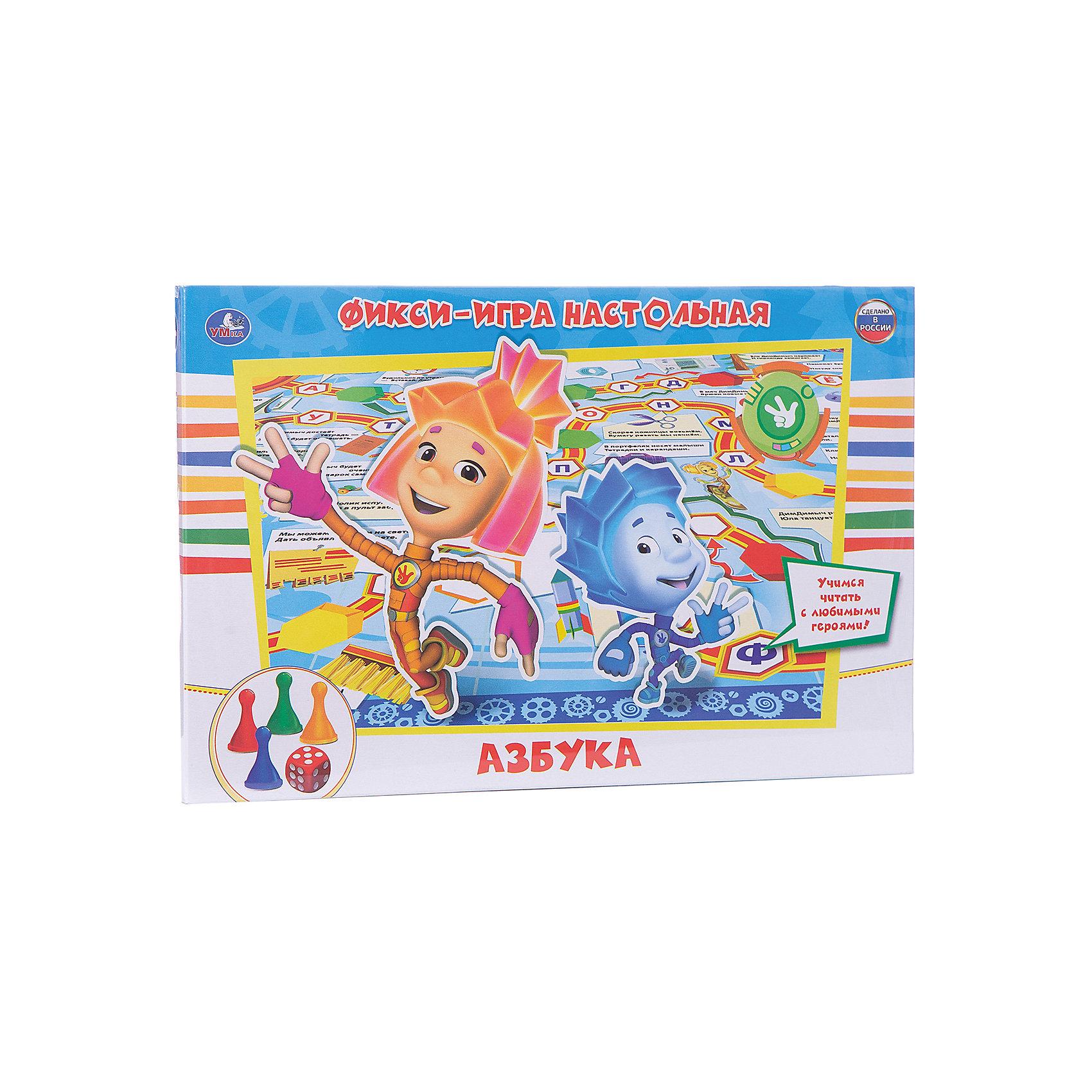 Настольная игра-ходилка Фиксиазбука, УмкаИгровое поле содержит изображение персонажей из популярного детского мультфильма ФиксикиИгроки поочерёдно бросают кубик и, совершая определённое количество ходов. Выигрывает участник, который первым окажется на финише.Игра способствует изучению букв, тренировке навыков счёта и чтения, развивает внимание и память<br><br>Ширина мм: 30<br>Глубина мм: 330<br>Высота мм: 210<br>Вес г: 150<br>Возраст от месяцев: 36<br>Возраст до месяцев: 72<br>Пол: Унисекс<br>Возраст: Детский<br>SKU: 5099088