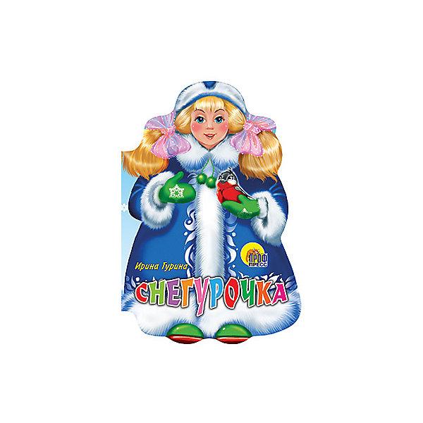Снегурочка, И. Гурева