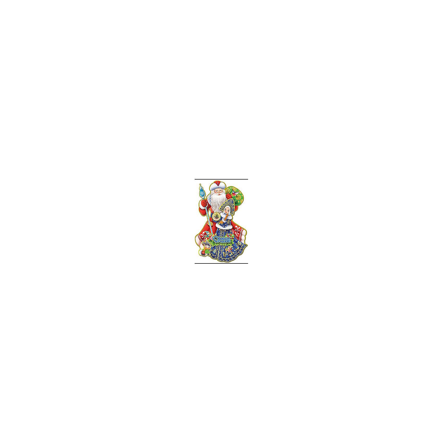 Наклейка Дед Мороз со Снегурочкой, 3D, 56*36смИзготовлено из бумаги наклейка Дед Мороз со Снегурочкой, 3D, 56*36см<br><br>Ширина мм: 360<br>Глубина мм: 20<br>Высота мм: 560<br>Вес г: 100<br>Возраст от месяцев: 36<br>Возраст до месяцев: 2147483647<br>Пол: Унисекс<br>Возраст: Детский<br>SKU: 5101039