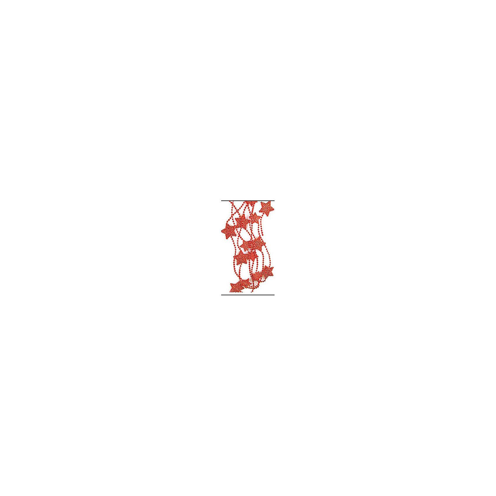 Marko Ferenzo Бусы Звезда 2,5м оранжевые бусы длинные из содалита россыпи