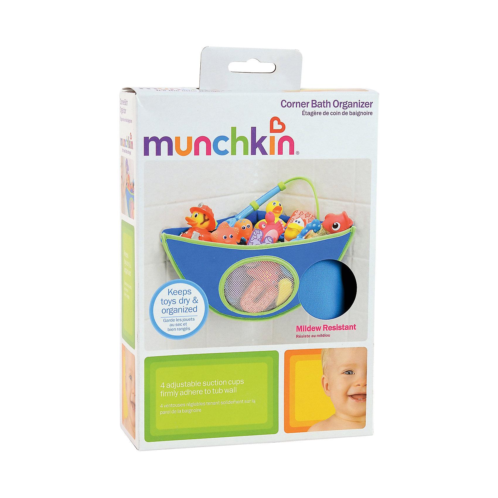 Органайзер для игрушек в ванной, Munchkin, голубой (munchkin)