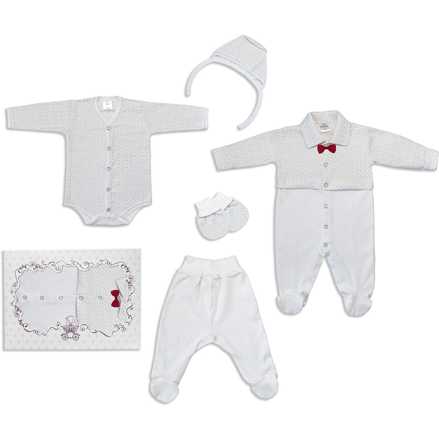 Мамуляндия Комплект для мальчика МАМУЛЯНДИЯ мамуляндия комплект для новорожденного мамуляндия