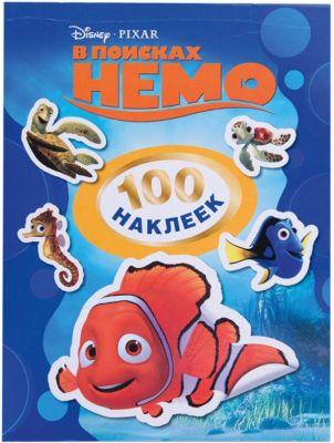 Росмэн 100 наклеек, Disney В поисках Немо