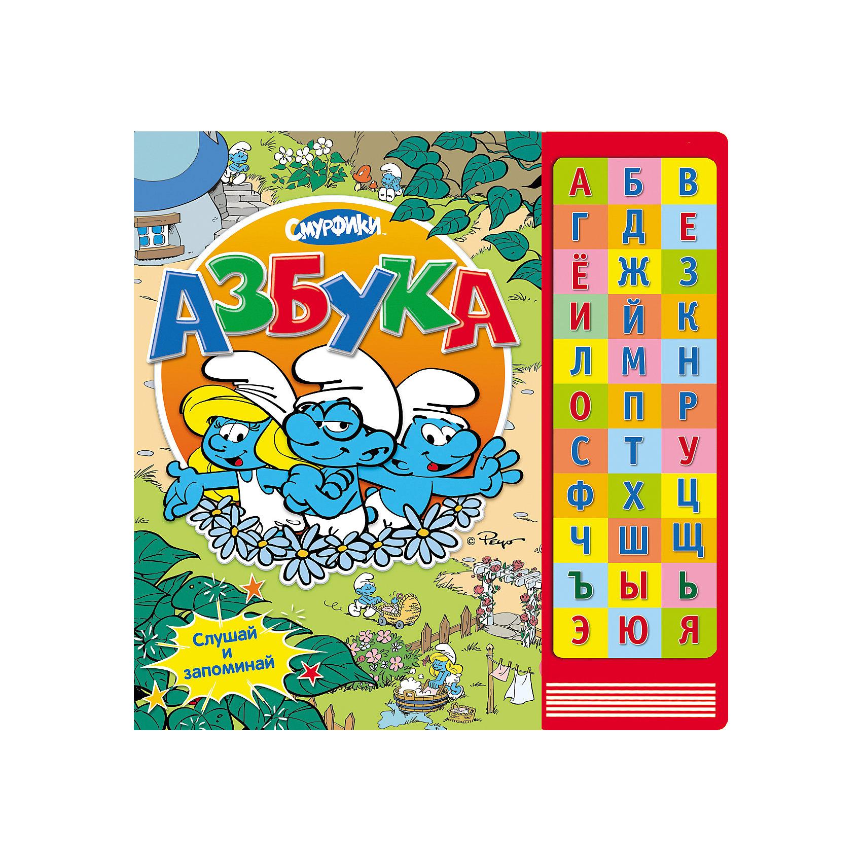 Книга с музыкальным модулем Азбука, СмурфикиКнига с музыкальным модулем Азбука, Смурфики<br><br>Характеристики:<br>- количество страниц: 16<br>- формат: 30 * 1,1 * 30 см.<br>- Тип обложки: 7Бц – твердая целлофинированная<br>- Иллюстрации: цветные<br>- вес: 720 гр.<br><br>Азбука с героями известного мультфильма синими смурфиками сделает изучение алфавита еще веселее. Благодаря музыкальному модулю ребенок может изучать алфавит сам. Тридцать три кнопки научат малыша произносить буквы, а увлекательные задания сделают изучение приятной игрой с любимыми персонажами. Ребенок может повторять звучание буков столько, сколько ему захочется. Нестандартный подход к изучению алфавита поможет привлечь внимание ребенка и принести больше результатов.<br><br>Книгу с музыкальным модулем Азбука, Смурфики можно купить в нашем интернет-магазине.<br><br>Ширина мм: 300<br>Глубина мм: 300<br>Высота мм: 11<br>Вес г: 720<br>Возраст от месяцев: 0<br>Возраст до месяцев: 36<br>Пол: Унисекс<br>Возраст: Детский<br>SKU: 5109577