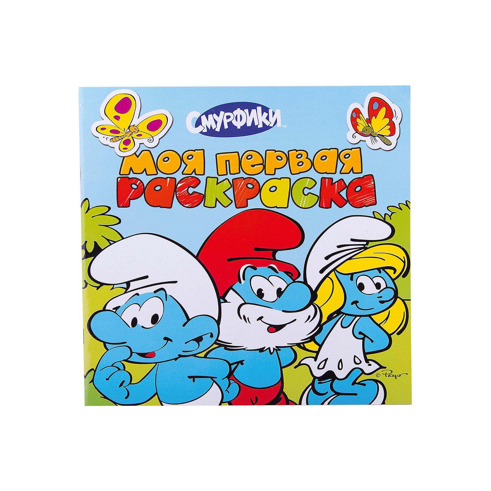 Моя первая раскраска (голубая), СмурфикиМоя первая раскраска (голубая), Смурфики<br><br>Характеристики:<br>- В набор входит: альбом для раскрашивания<br>- количество страниц: 12<br>- формат: 25 * 0,3 * 25 см.<br>- Тип обложки: мягкая<br>- вес: 102 гр.<br>Альбом-раскраска с героями известного мультфильма синими смурфиками сделает рисование еще веселее. Каждая страничка раскраски имеет свою историю, которая произошла в городе Смурфидол. Работая с раскрасками ребенок развивает мелкую моторику, усидчивость, чувство цвета и развивает творческие способности. Также доказано положительное влияние раскрасок на психологическое развитие. Кроме всех полезных свойств раскраски это еще и отличное времяпровождение в компании с любимыми героями и воображением. <br>Альбом Моя первая раскраска (голубая), Смурфики можно купить в нашем интернет-магазине.<br>Подробнее:<br>• ISBN: 9785353062226<br>• Для детей в возрасте: от 0 до 6 лет<br>• Номер товара: 5109584<br>Страна производитель: Российская Федерация<br><br>Ширина мм: 245<br>Глубина мм: 245<br>Высота мм: 3<br>Вес г: 102<br>Возраст от месяцев: 0<br>Возраст до месяцев: 36<br>Пол: Унисекс<br>Возраст: Детский<br>SKU: 5109584