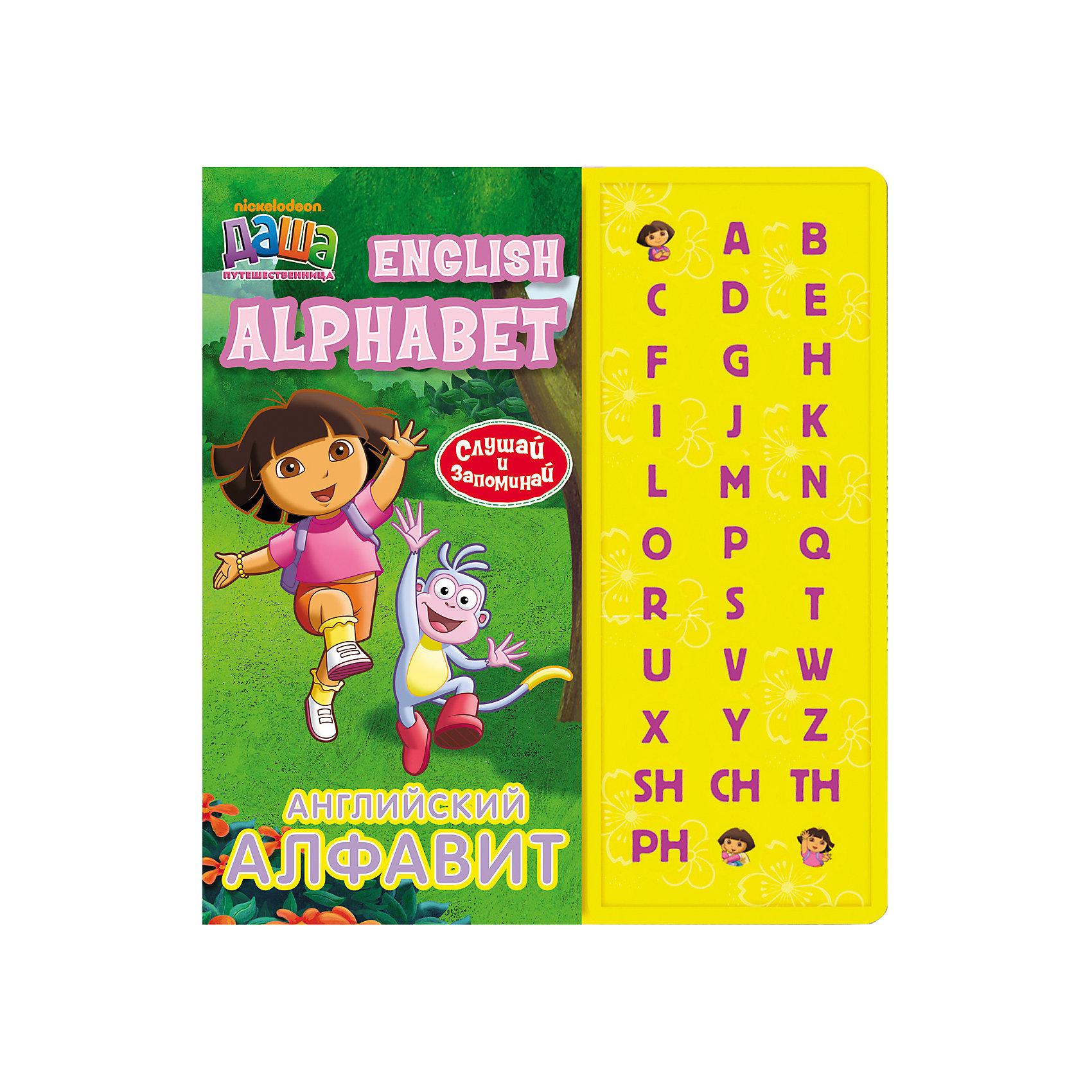 Английский алфавит (33 кнопки), Даша-путешественницаРосмэн<br>Английский алфавит (33 кнопки), Даша-путешественница<br><br>Характеристики:<br>- количество страниц: 16<br>- формат: 30 * 1 * 26 см.<br>- Тип обложки: 7Бц – твердая целлофинированная<br>- Иллюстрации: цветные<br>- вес: 671 гр.<br><br>Английская азбука с любимой героиней мультсериала Дашей Путешественницей сделает изучение нового алфавита еще веселее. Благодаря музыкальному модулю ребенок может изучать буквы и их звучание сам. Интерактивные кнопки научат малыша произносить буквы, а увлекательные задания сделают изучение приятной игрой с любимыми персонажами. Нестандартный подход к изучению алфавита поможет привлечь внимание ребенка и принести больше результатов. <br>Английский алфавит (33 кнопки), Даша-путешественница можно купить в нашем интернет-магазине.<br>Подробнее:<br>• ISBN: 9785353058922<br>• Для детей в возрасте: от 0 до 5 лет<br>• Номер товара: 5109589<br>Страна производитель: Китай<br><br>Ширина мм: 300<br>Глубина мм: 255<br>Высота мм: 10<br>Вес г: 671<br>Возраст от месяцев: 0<br>Возраст до месяцев: 36<br>Пол: Женский<br>Возраст: Детский<br>SKU: 5109589