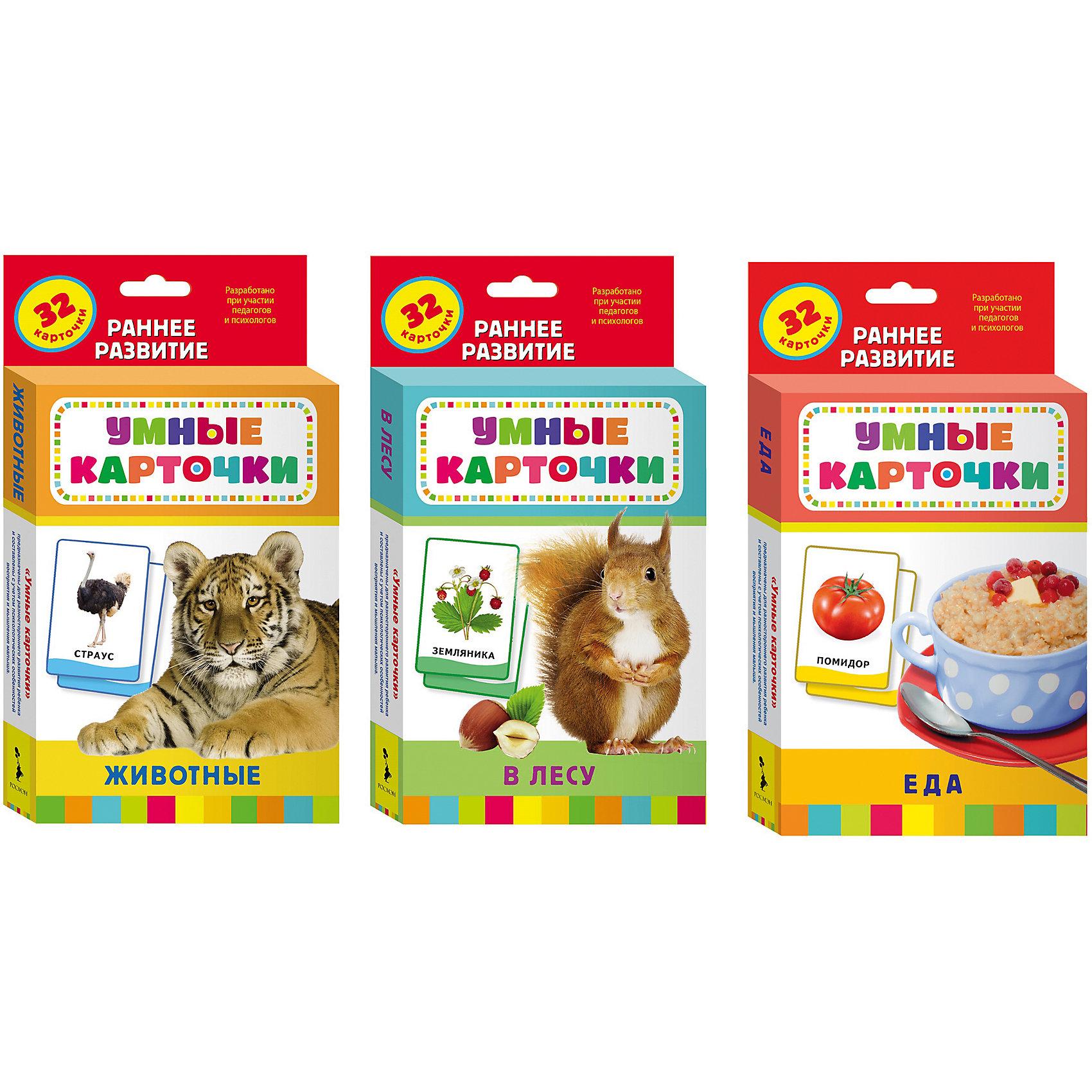 Комплект Умные карточки: В лесу, Еда, ЖивотныеОбучающие карточки<br>Комплект Умные карточки. в лесу, еда, животные<br><br>Характеристики:<br>- В набор входит: 3 набора карточек<br>- количество карточек в наборе: 32<br>- формат: 16 * 11 см.<br>Комплект сразу из трех наборов карточек поможет расширить кругозор малыша и отлично провести время! Карточки подобраны на три темы в каждой из коробочек: «в лесу», «еда» и «животные». На лицевой стороне карточки изображен один объект согласно тематике, а на обратной имеется информация для родителей, в виде вопросов и заданий, чтобы помочь сделать занятия более увлекательными. Яркие и однозначные карточки разработаны при участии психологов и педагогов. Расширяйте словарный запас и познавайте мир вокруг нас с развивающими карточками. <br>Комплект Умные карточки. в лесу, еда, животные можно купить в нашем интернет-магазине.<br>Подробнее:<br>• Для детей в возрасте: от 3 до 6 лет<br>• Номер товара: 5109599<br>Страна производитель: Российская Федерация<br><br>Ширина мм: 200<br>Глубина мм: 112<br>Высота мм: 60<br>Вес г: 652<br>Возраст от месяцев: 0<br>Возраст до месяцев: 36<br>Пол: Унисекс<br>Возраст: Детский<br>SKU: 5109599