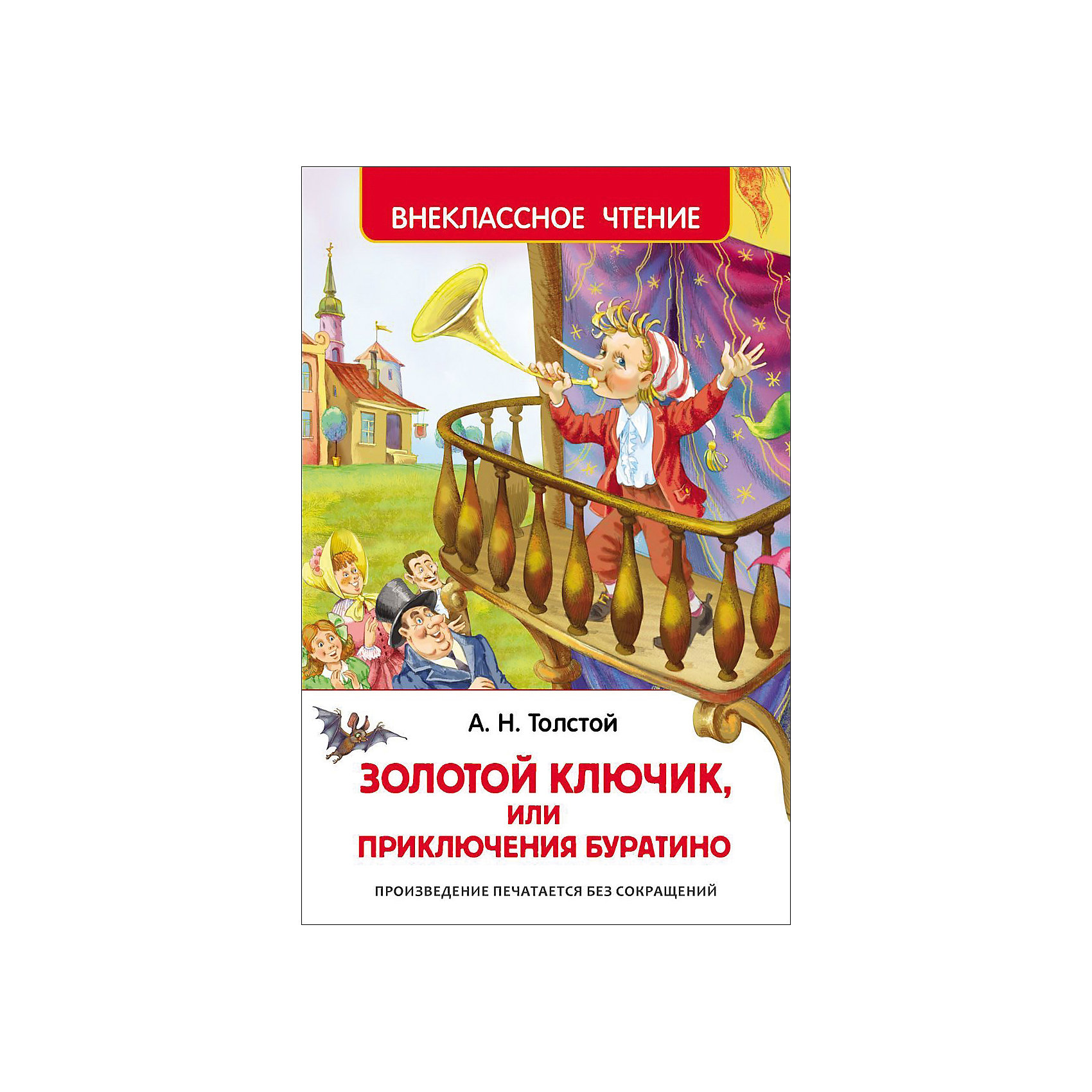 Приключения Буратино, А. ТолстойСказки, рассказы, стихи<br>Приключения Буратино, А. Толстой<br><br>Характеристики:<br><br>• Иллюстрации: цветные<br>• Автор: А. Н. Толстой<br>• Переплет: твердый <br>• Год: 2016 г. <br>• Объем: 160 стр. <br>• Издательство: Росмэн<br><br>Книга незаменимый друг человека. Благодаря рассказам ребенок сможет познать мир, не выходя из комнаты. Кроме этого правильно подобранные книги учат ребенка хорошим манерам, правилам поведения и многому другому. Простая для прочтения книга расскажет историю озорника Буратино, деревянного мальчика, который хотел обрести друзей. С первой страницы станет понятно, что приключения будут захватывающими. Яркие красочные иллюстрации смогут завлечь ребенка и дополнить истории. <br><br>Приключения Буратино, А. Толстой можно купить в нашем интернет-магазине.<br><br>Ширина мм: 205<br>Глубина мм: 134<br>Высота мм: 10<br>Вес г: 225<br>Возраст от месяцев: 84<br>Возраст до месяцев: 108<br>Пол: Унисекс<br>Возраст: Детский<br>SKU: 5109634